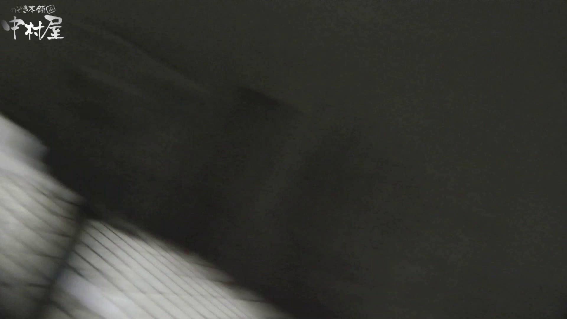 vol.45 命がけ潜伏洗面所! おしゃれおねぃさん、もよおすの巻 0 | 0  89pic 5