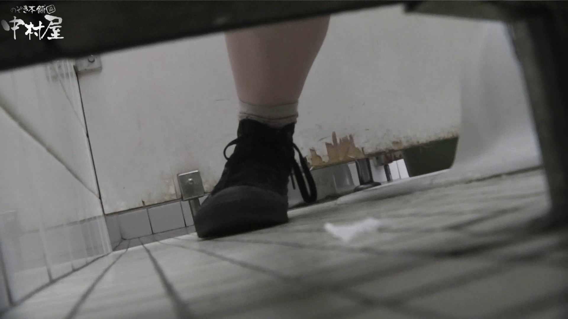 vol.45 命がけ潜伏洗面所! おしゃれおねぃさん、もよおすの巻 0 | 0  89pic 41