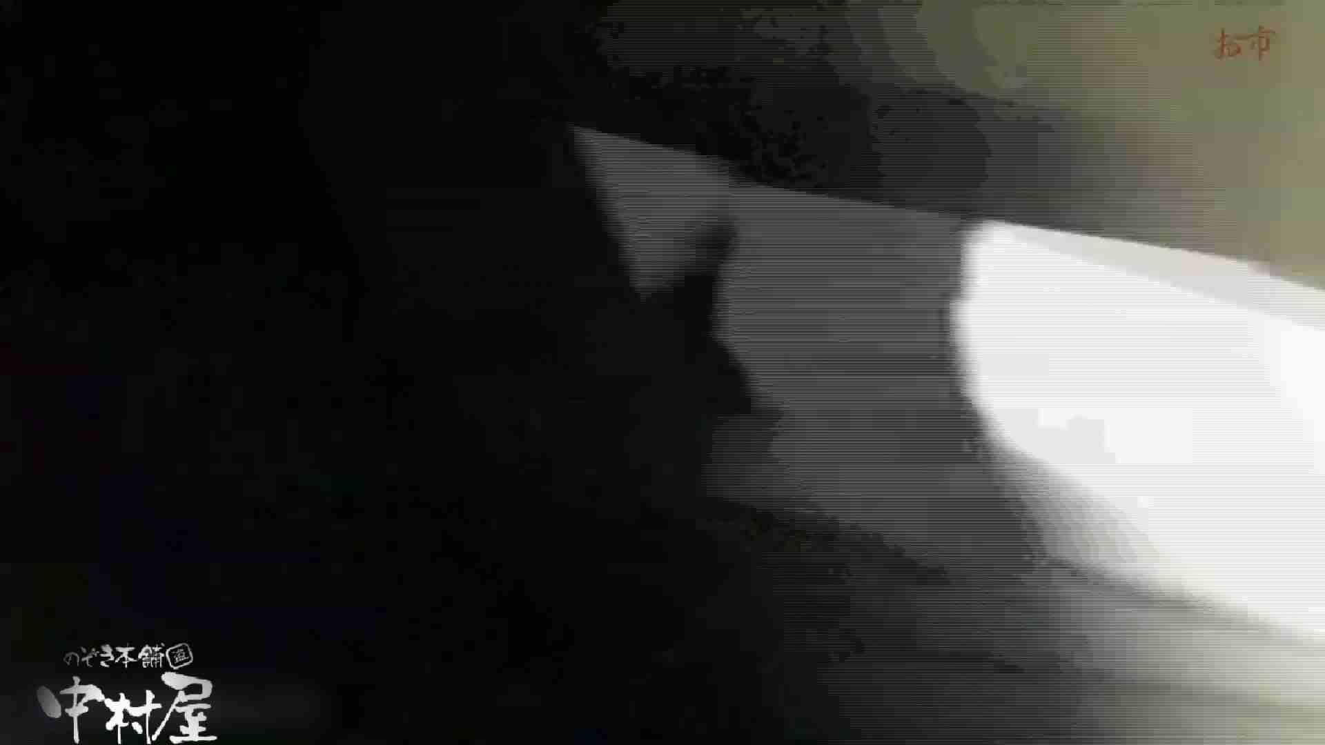 お市さんの「お尻丸出しジャンボリー」No.18 0 | 0  58pic 11