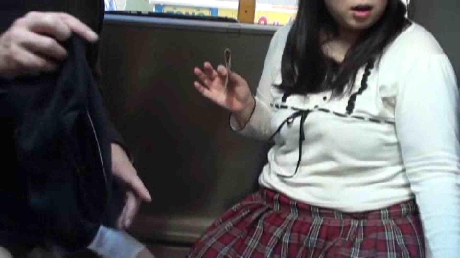 三万円でどうですか? vol.08 0 | 0  69pic 15