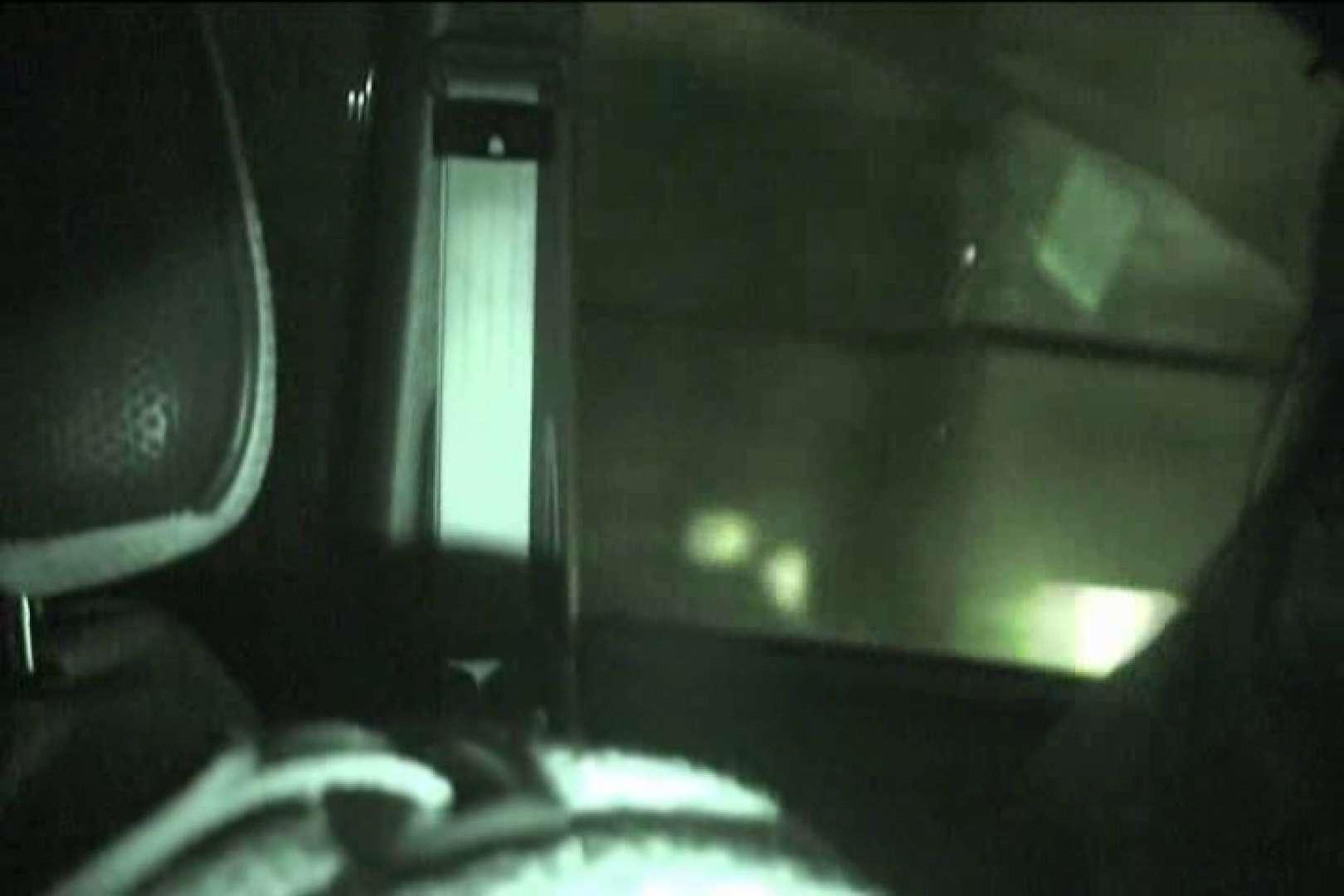 車内で初めまして! vol03 0  91pic 18