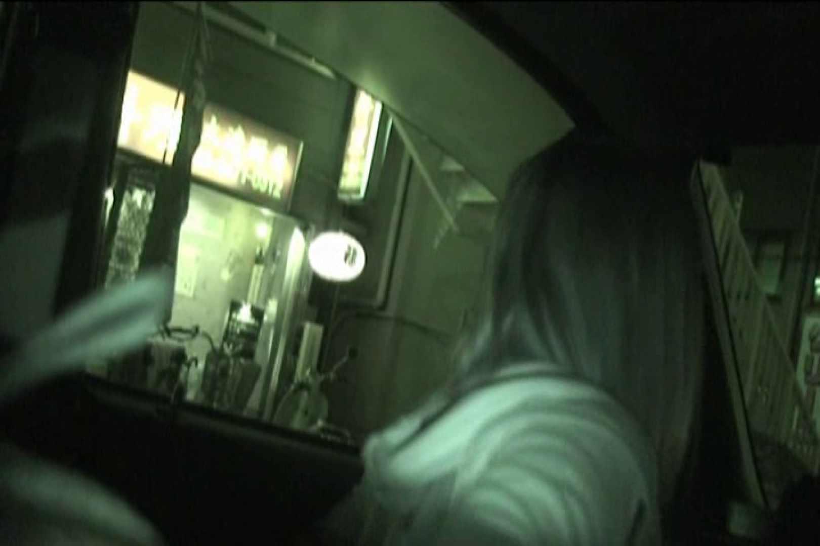 車内で初めまして! vol03 0  91pic 30