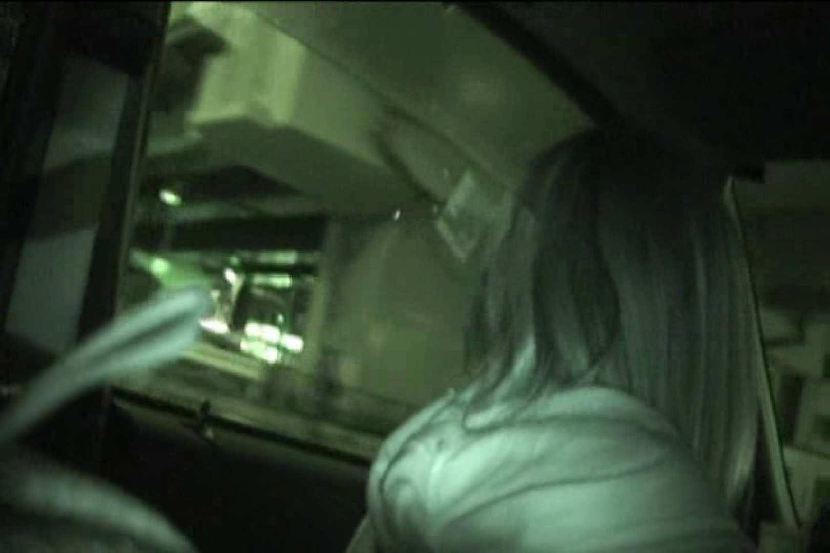 車内で初めまして! vol03 0  91pic 32