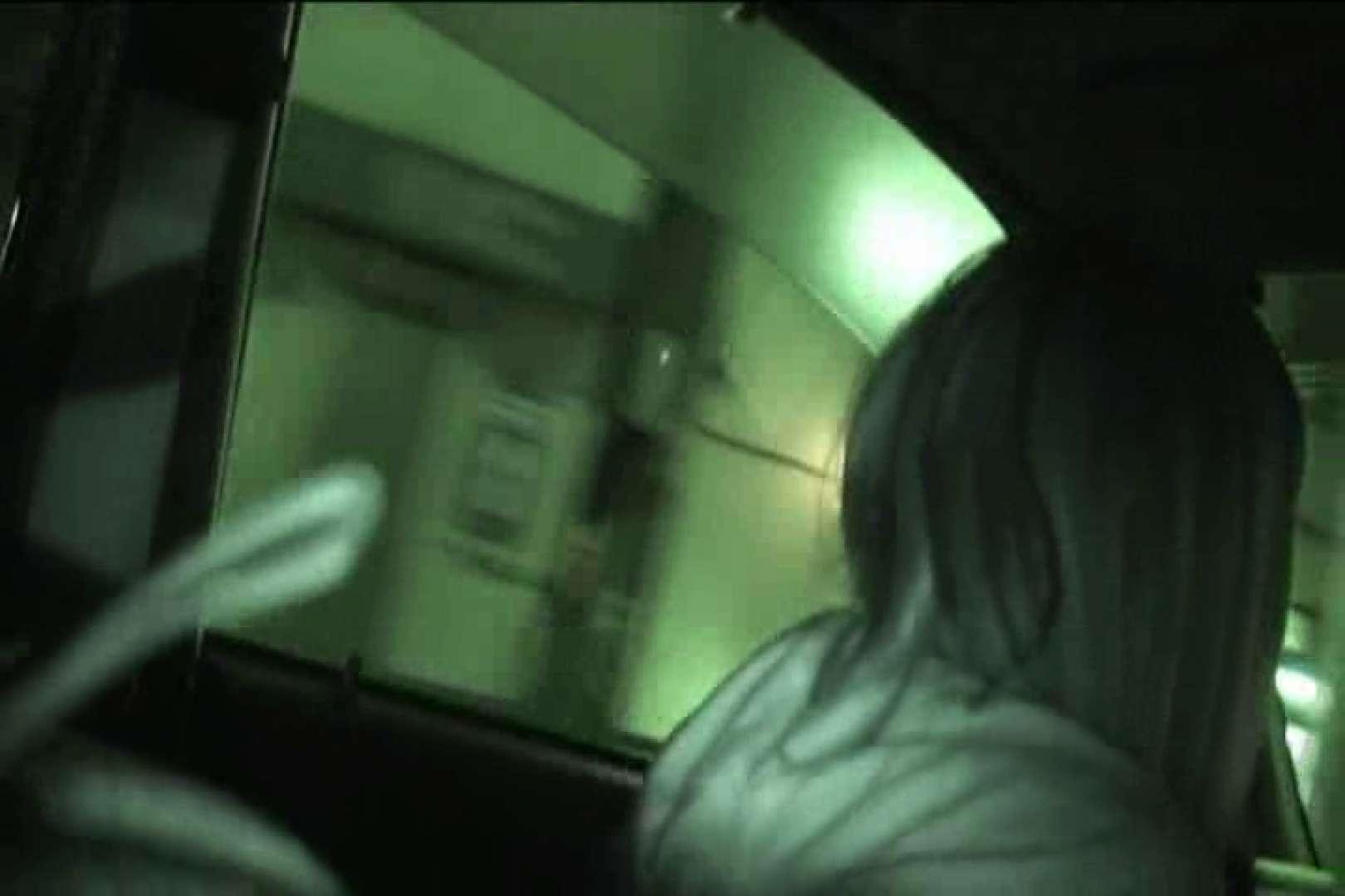 車内で初めまして! vol03 0  91pic 34