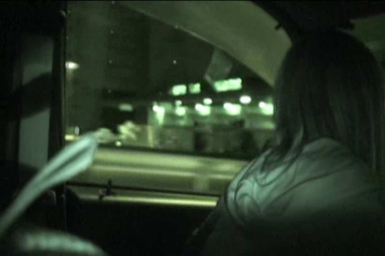 車内で初めまして! vol03 0  91pic 38
