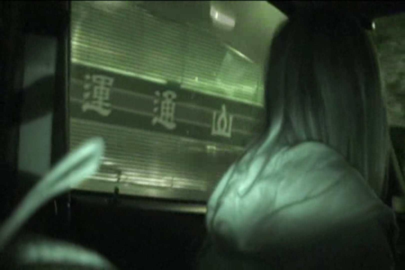 車内で初めまして! vol03 0 | 0  91pic 39