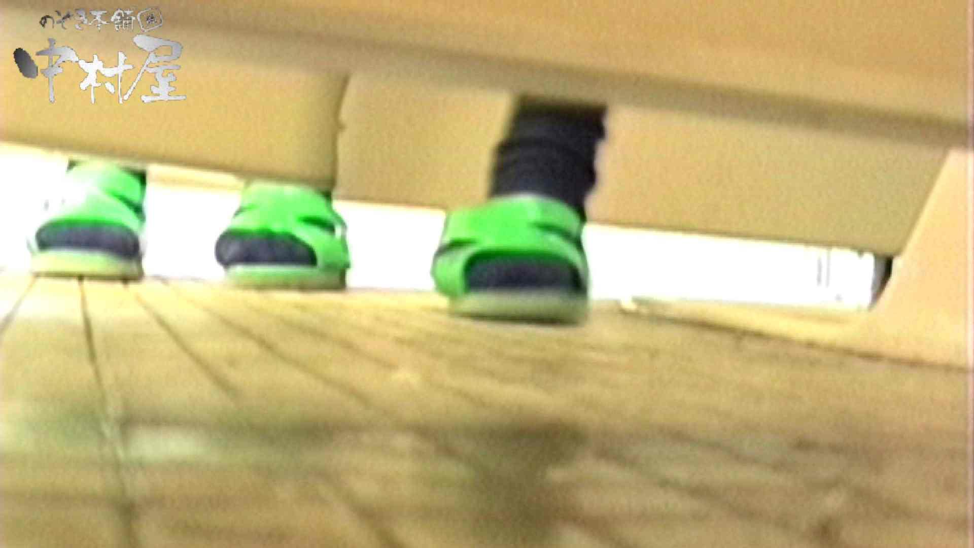 お待たせしました‼雅さんの独断と偏見で集めた動画集 Vol.6 0 | 0  50pic 15