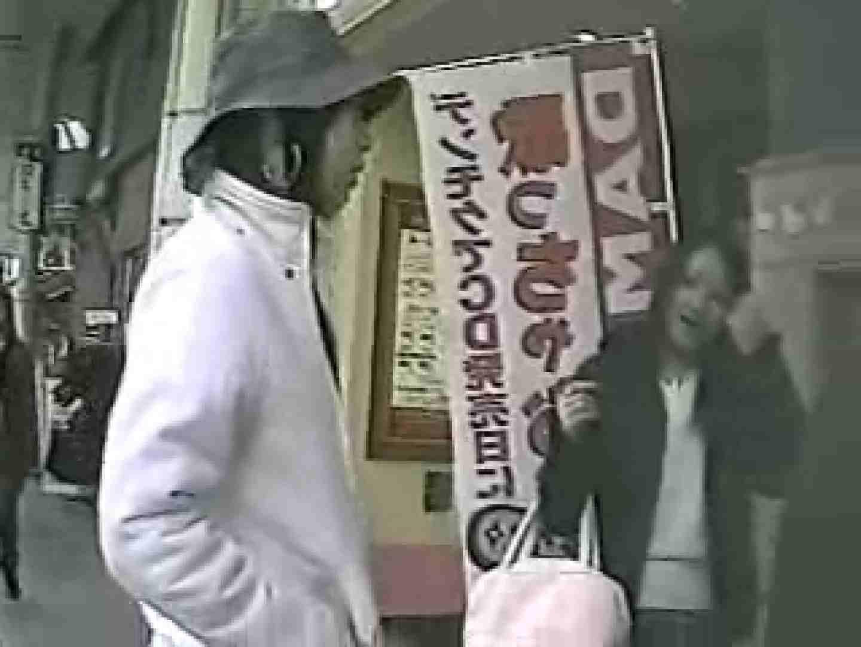 高画質版! 2003年ストリートNo.1 0 | 0  82pic 11