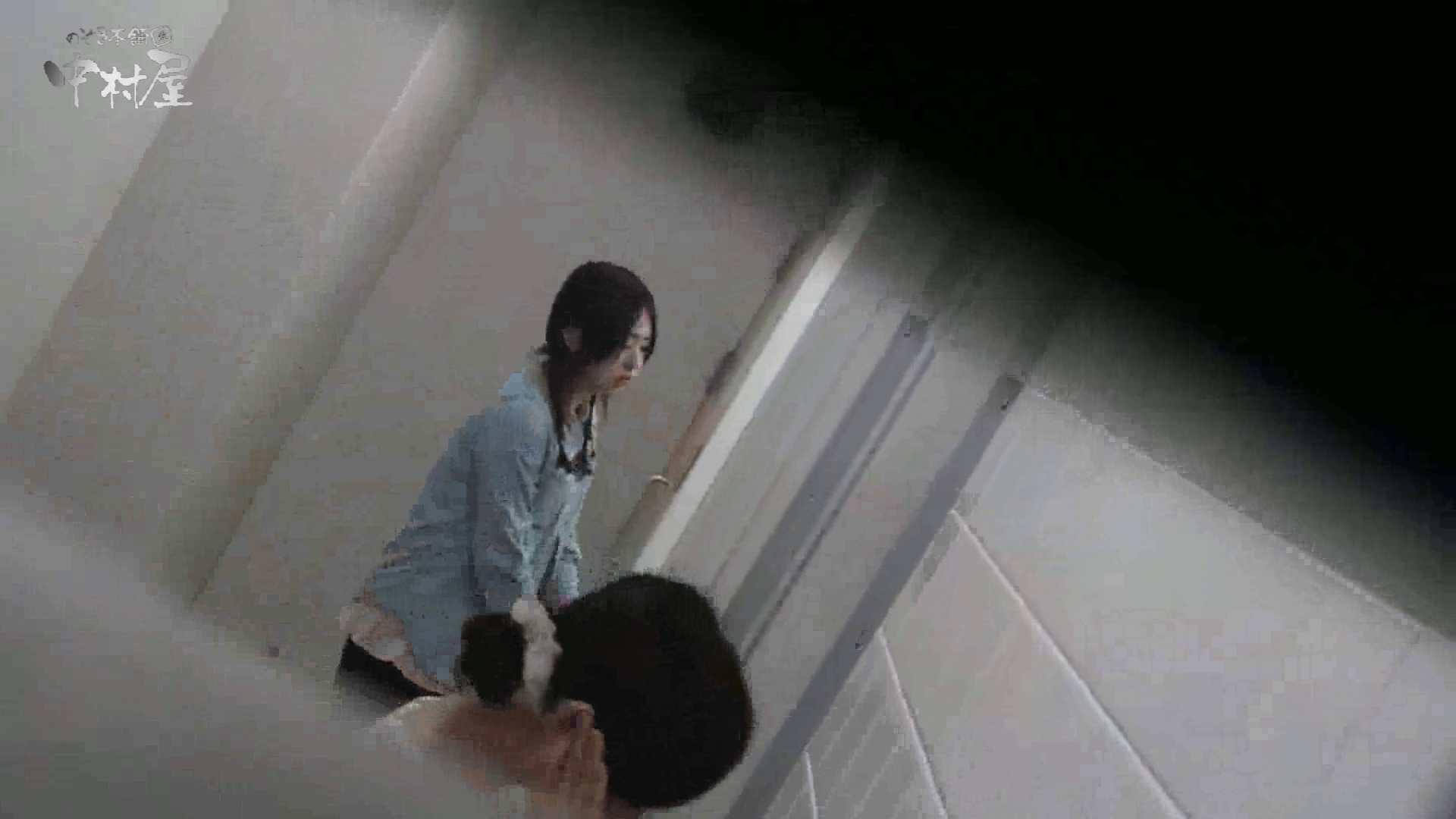 洗面所突入レポート!!vol.9 0   0  94pic 53