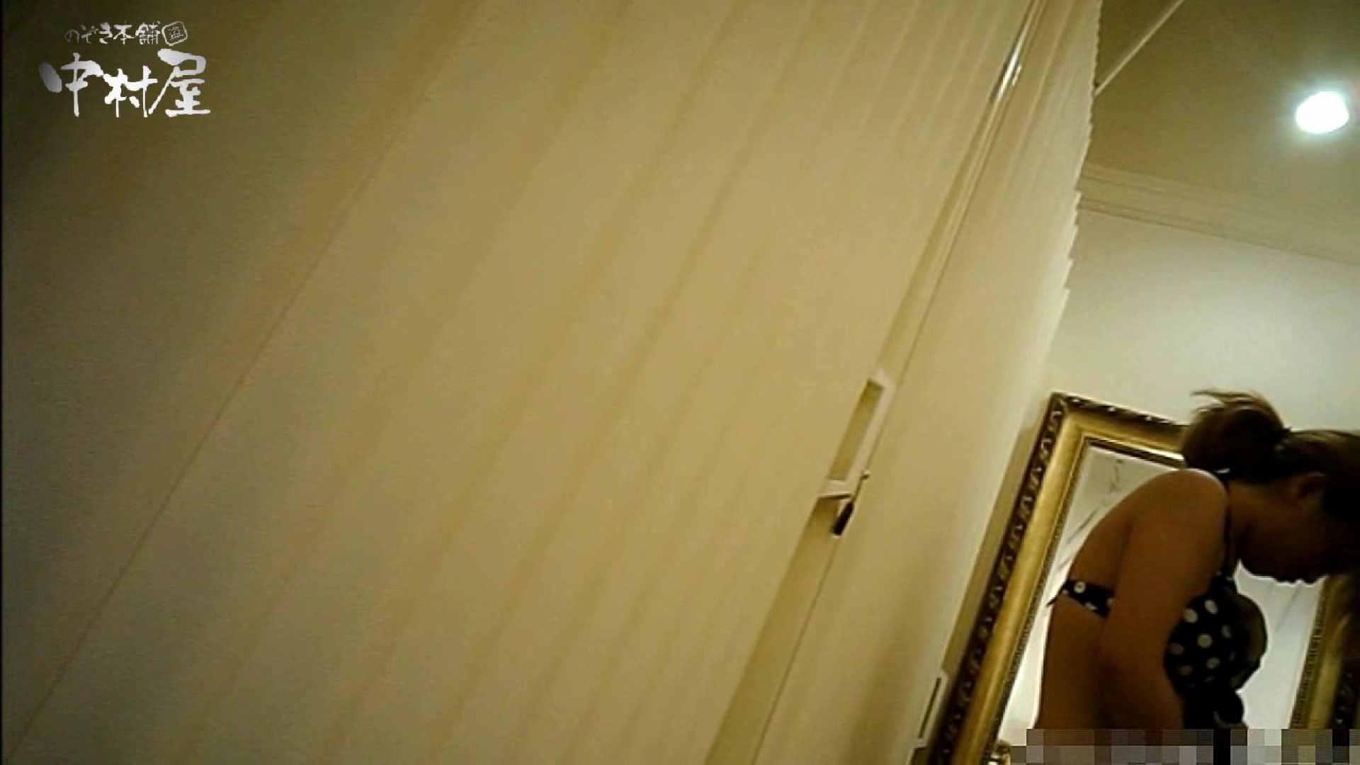 欲望 リアルドール Case.07 Mちゃん19歳 巨乳ギャル 0   0  87pic 1