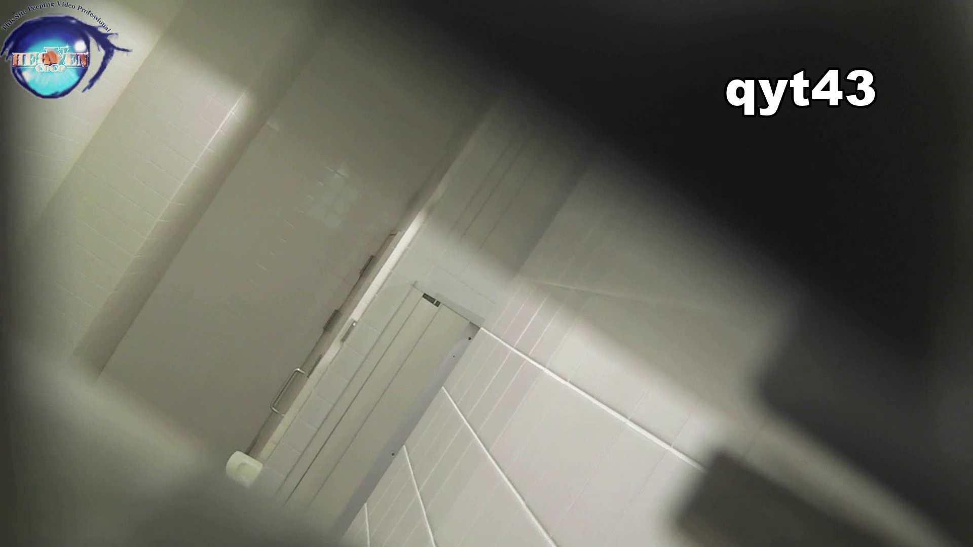 お銀さんの「洗面所突入レポート!!」 vol.43 ちょろっとさん 0  59pic 28