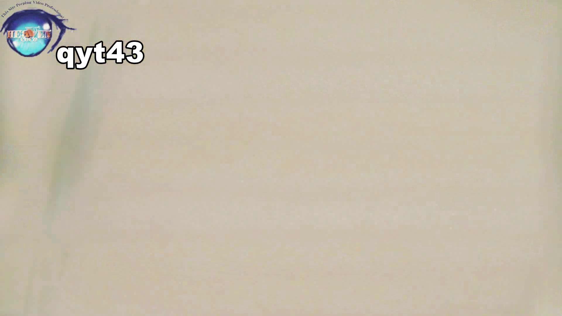 お銀さんの「洗面所突入レポート!!」 vol.43 ちょろっとさん 0 | 0  59pic 35