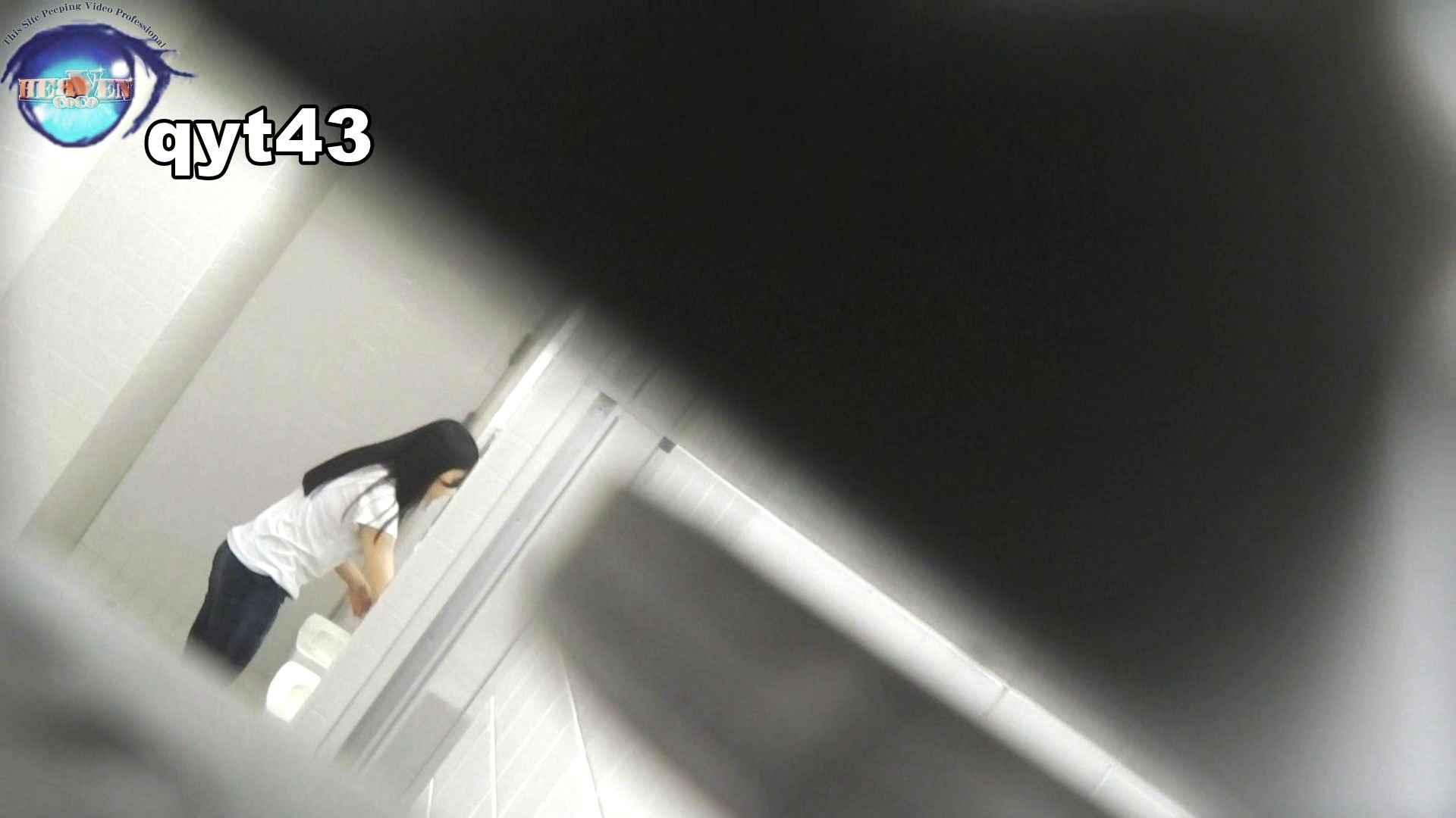 お銀さんの「洗面所突入レポート!!」 vol.43 ちょろっとさん 0 | 0  59pic 37