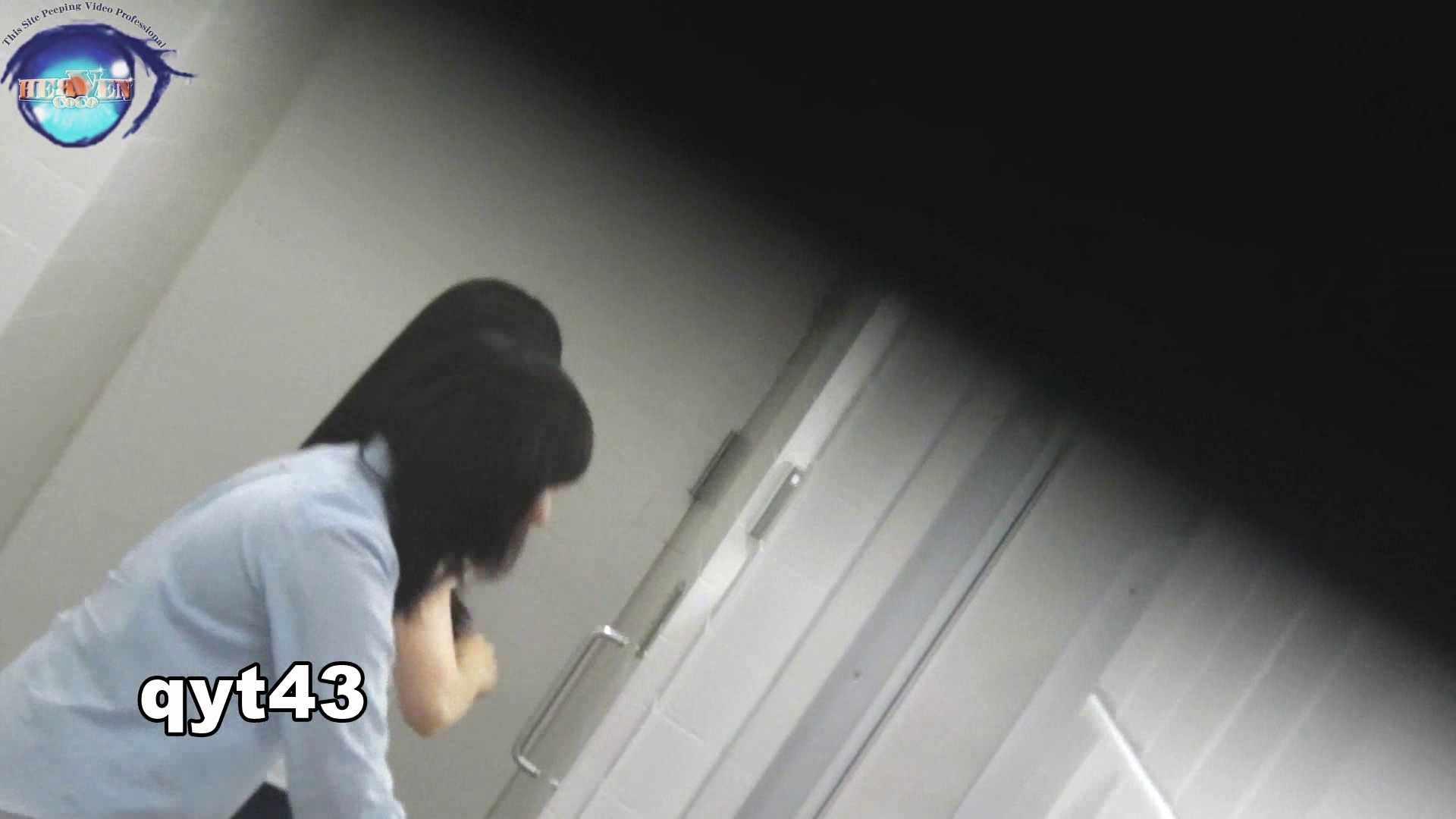 お銀さんの「洗面所突入レポート!!」 vol.43 ちょろっとさん 0 | 0  59pic 39