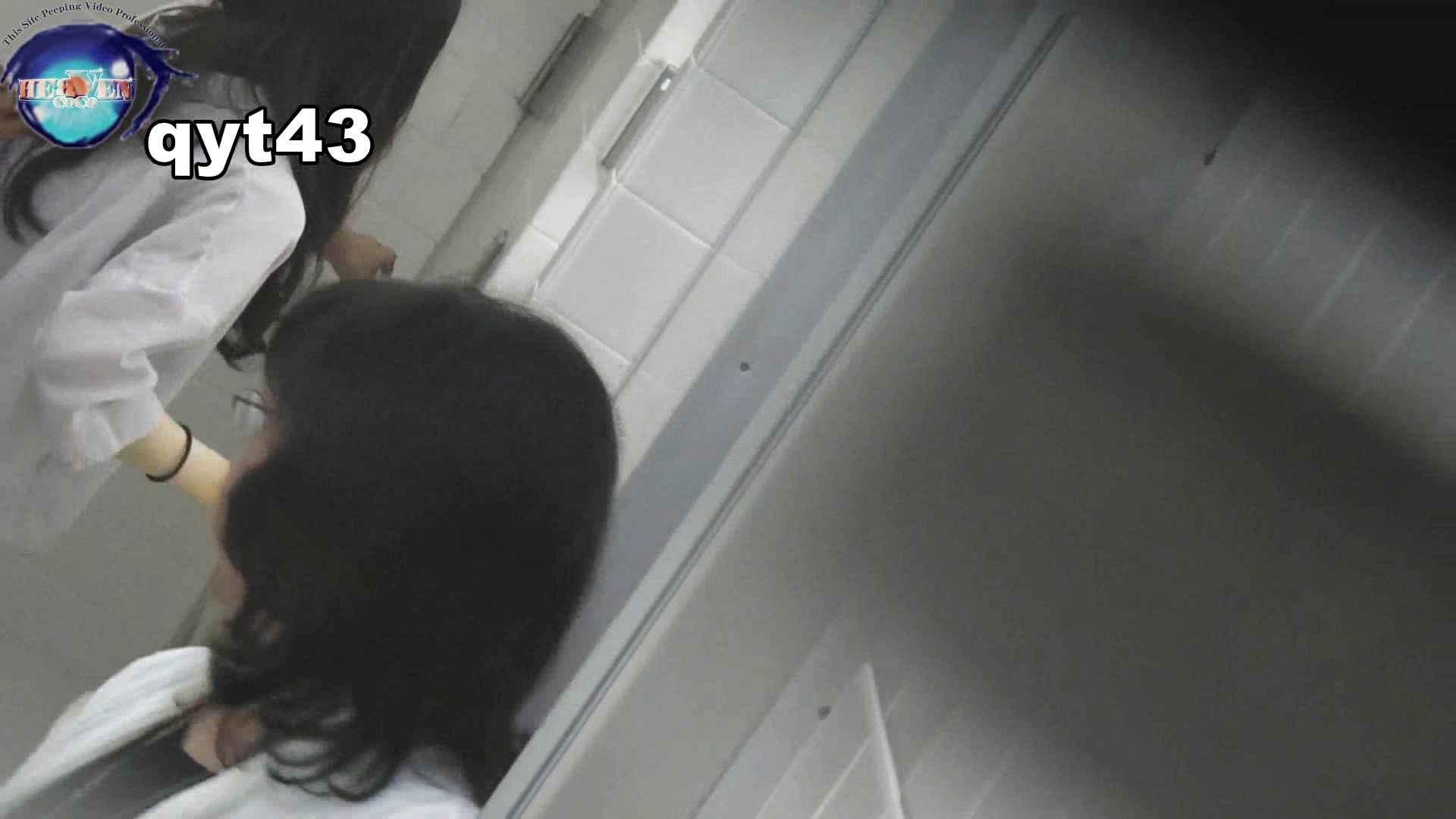 お銀さんの「洗面所突入レポート!!」 vol.43 ちょろっとさん 0 | 0  59pic 55