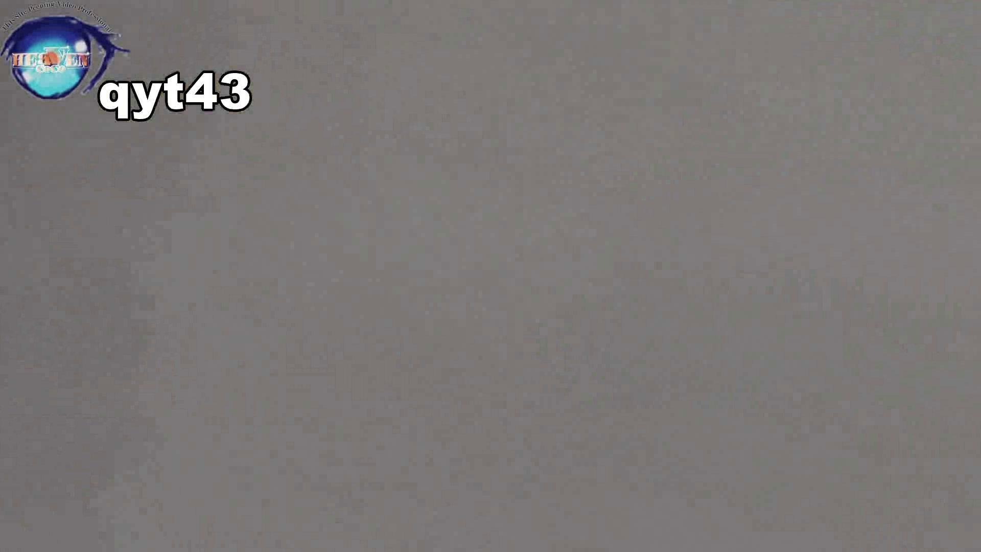 お銀さんの「洗面所突入レポート!!」 vol.43 ちょろっとさん 0 | 0  59pic 59