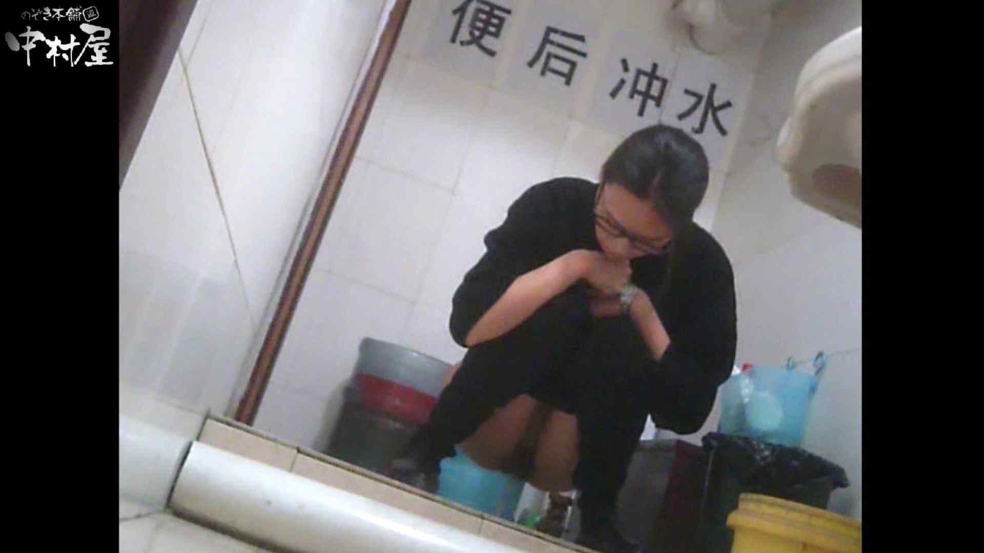 李さんの盗撮日記 Vol.08 0  101pic 6