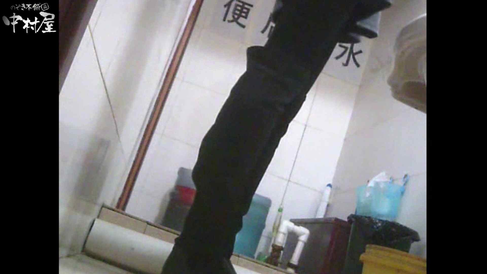 李さんの盗撮日記 Vol.08 0 | 0  101pic 39