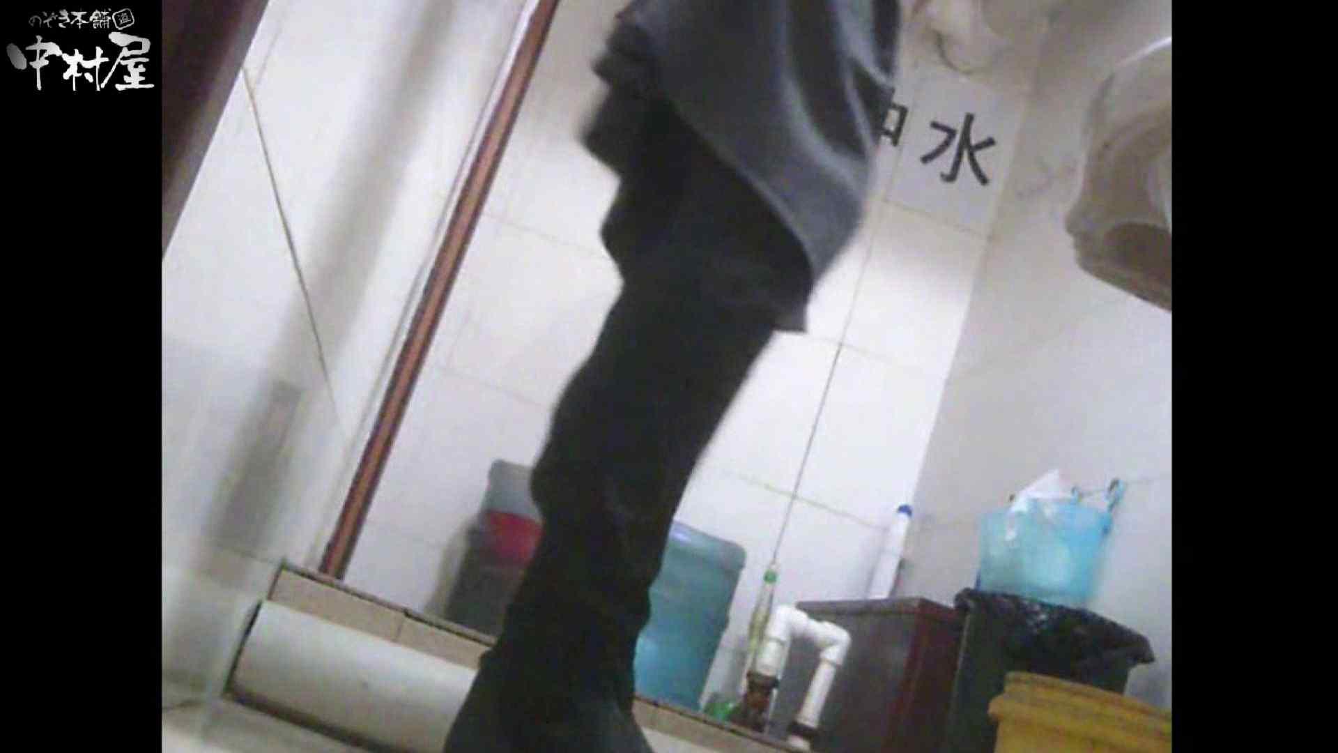 李さんの盗撮日記 Vol.08 0  101pic 40