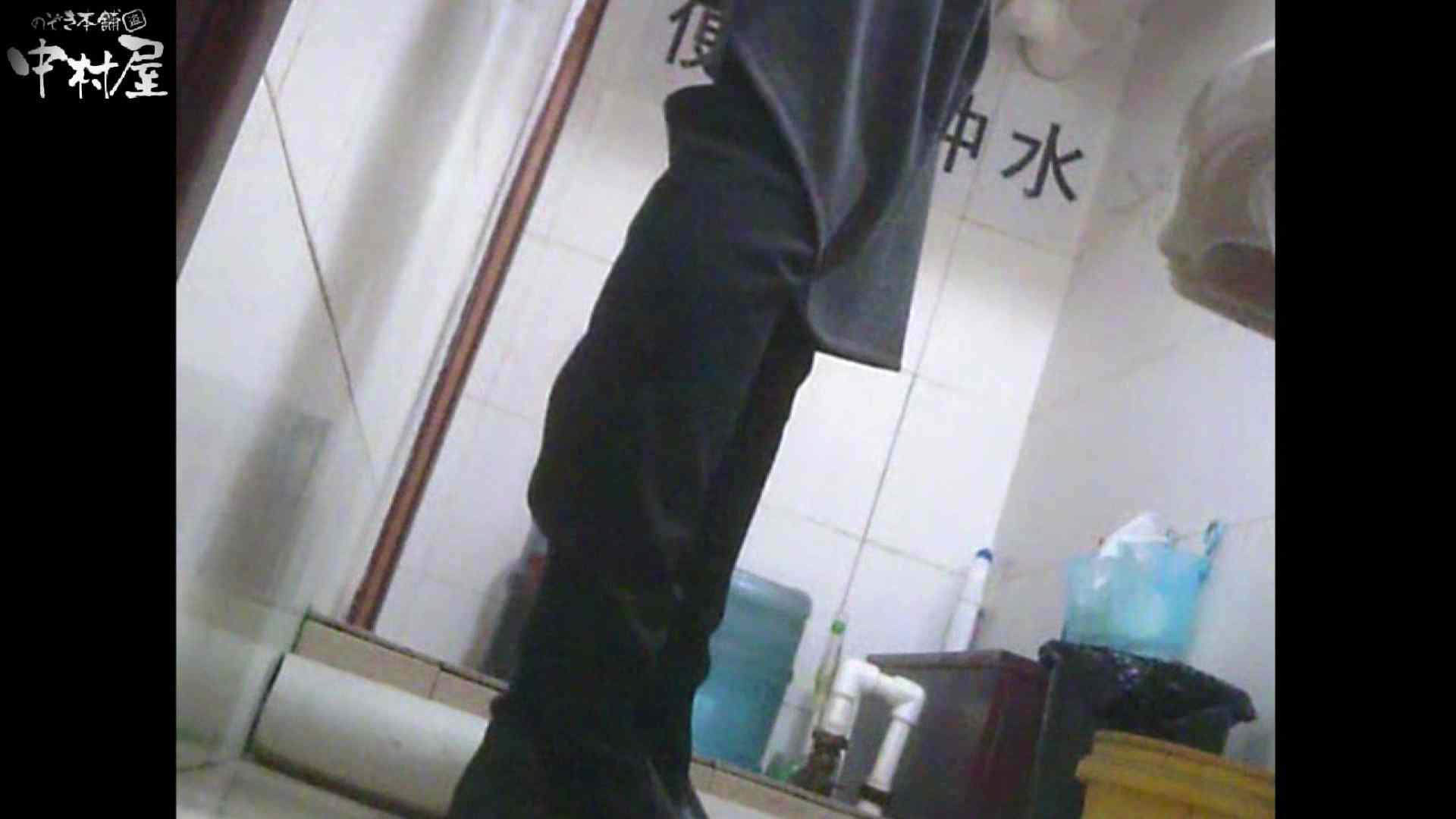 李さんの盗撮日記 Vol.08 0 | 0  101pic 41