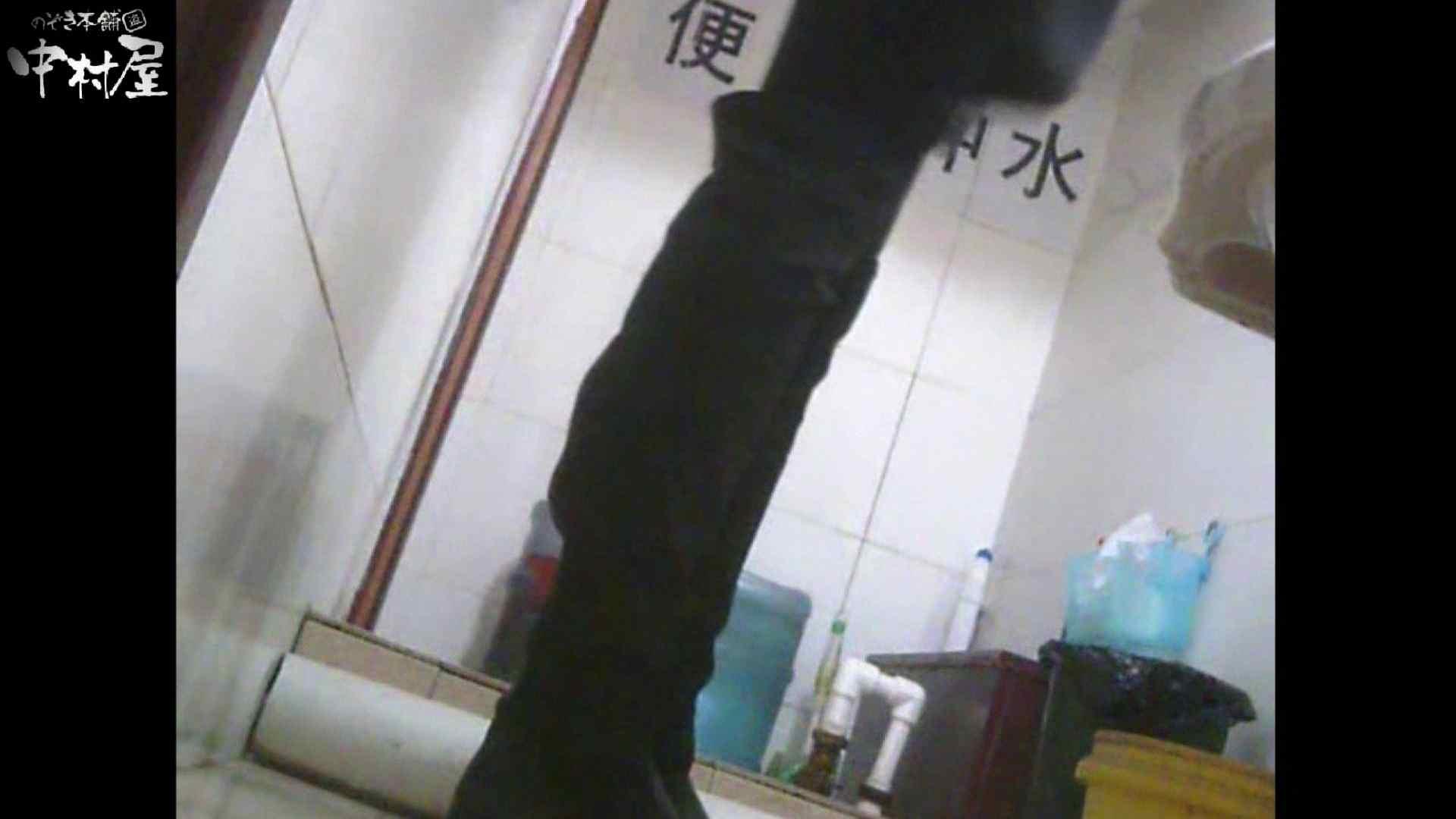 李さんの盗撮日記 Vol.08 0 | 0  101pic 43