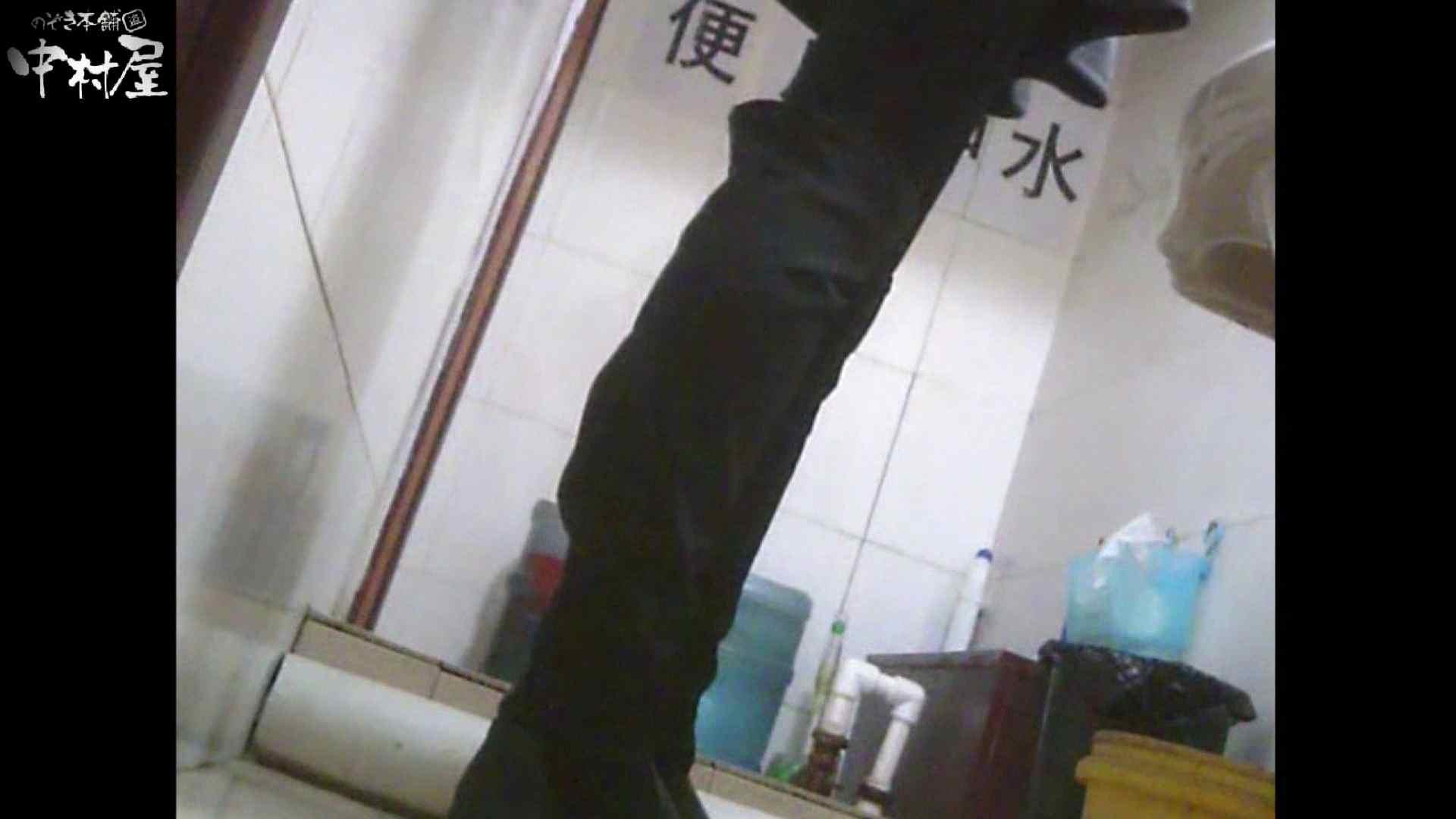 李さんの盗撮日記 Vol.08 0 | 0  101pic 45