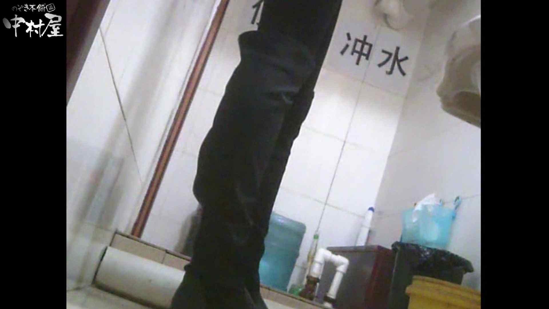 李さんの盗撮日記 Vol.08 0  101pic 46