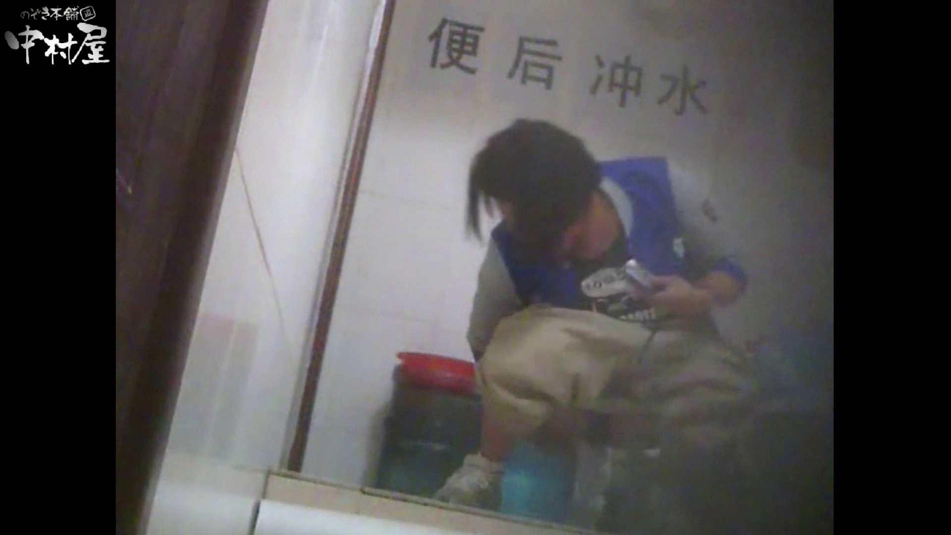 李さんの盗撮日記 Vol.08 0  101pic 58