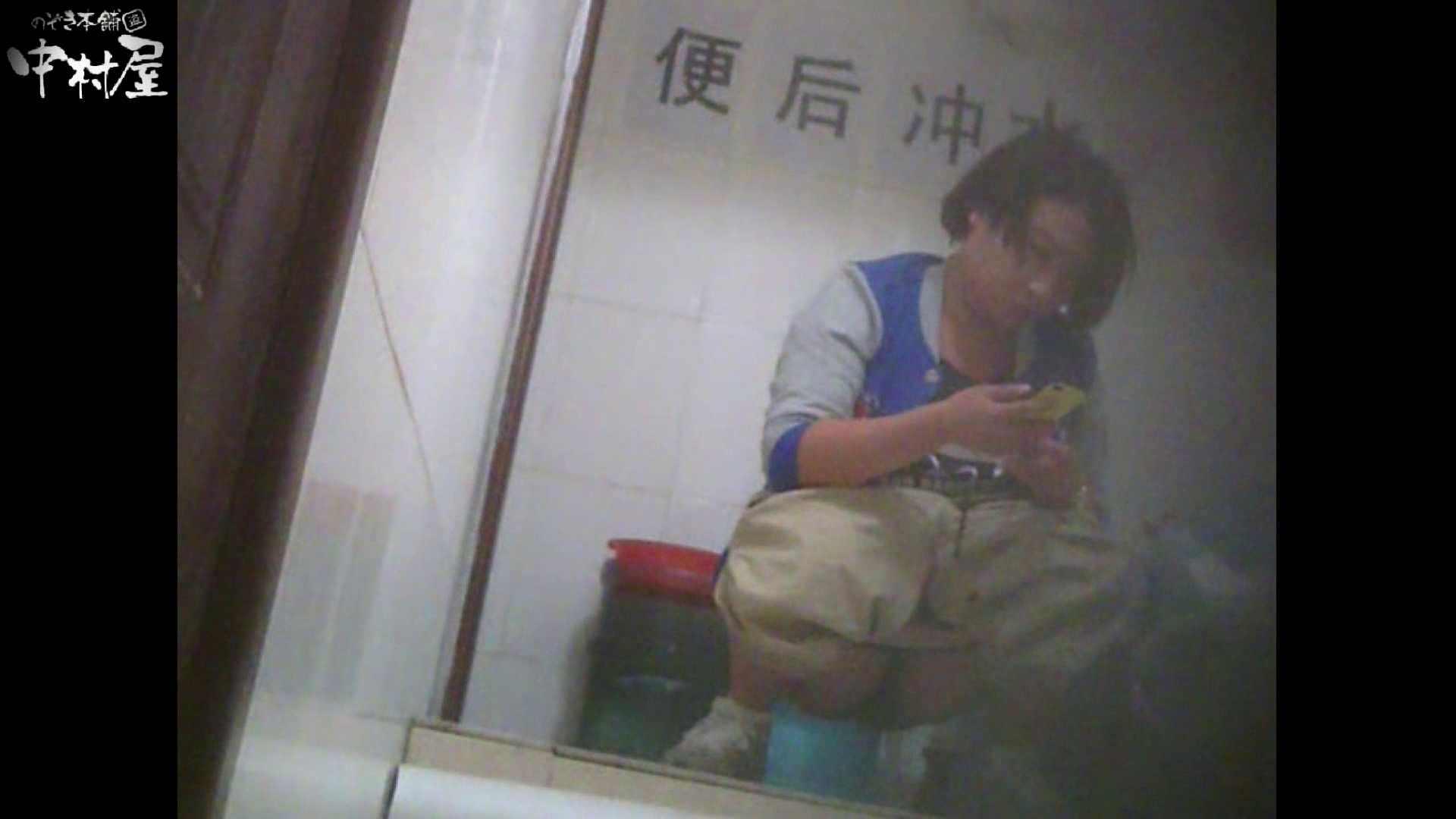 李さんの盗撮日記 Vol.08 0 | 0  101pic 61