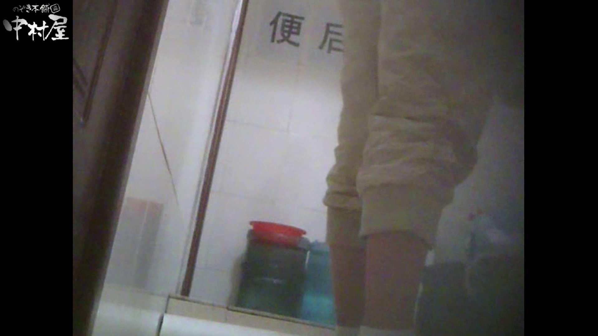 李さんの盗撮日記 Vol.08 0  101pic 76