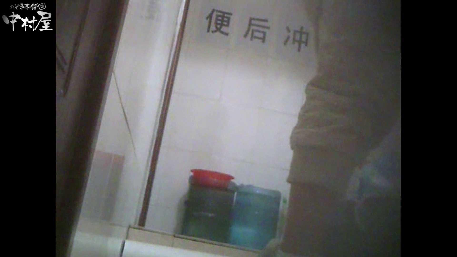 李さんの盗撮日記 Vol.08 0 | 0  101pic 77