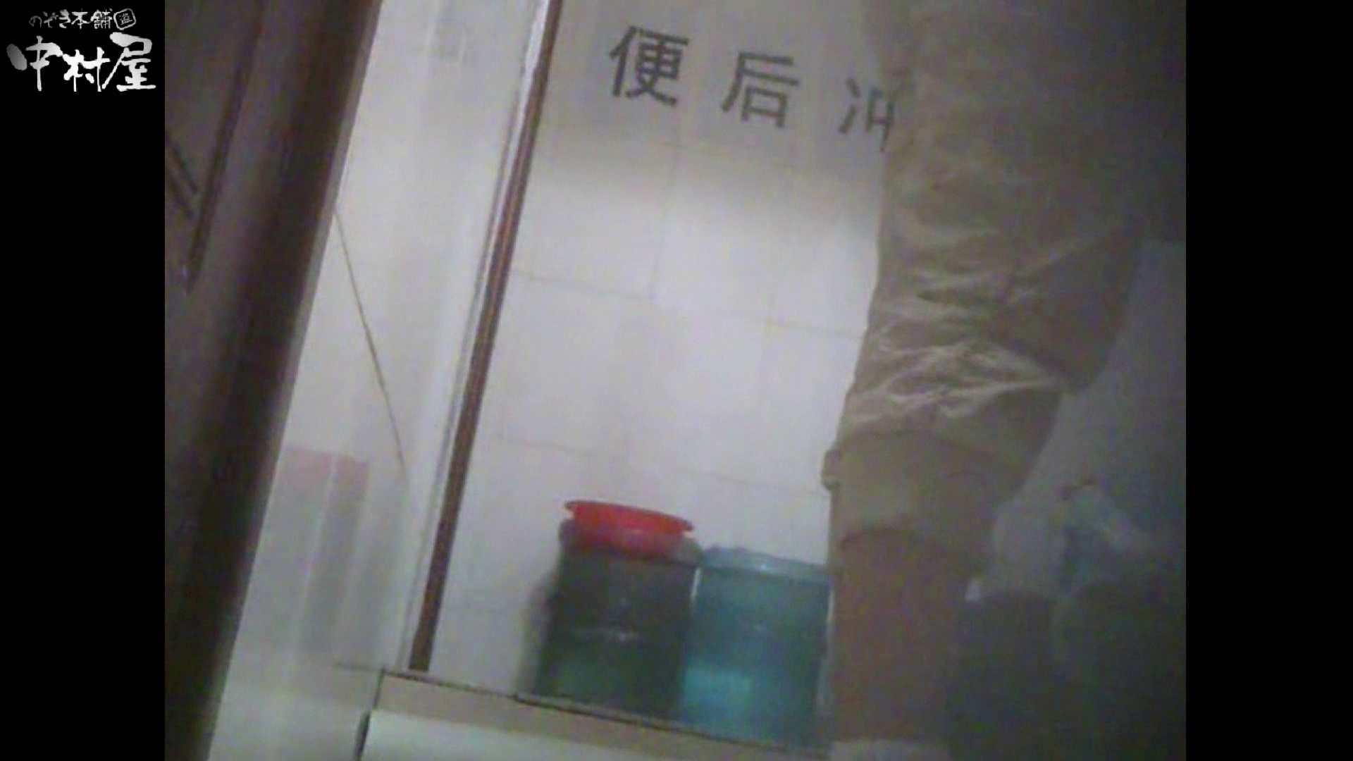 李さんの盗撮日記 Vol.08 0 | 0  101pic 79