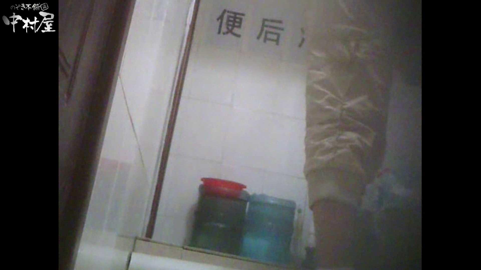 李さんの盗撮日記 Vol.08 0  101pic 82