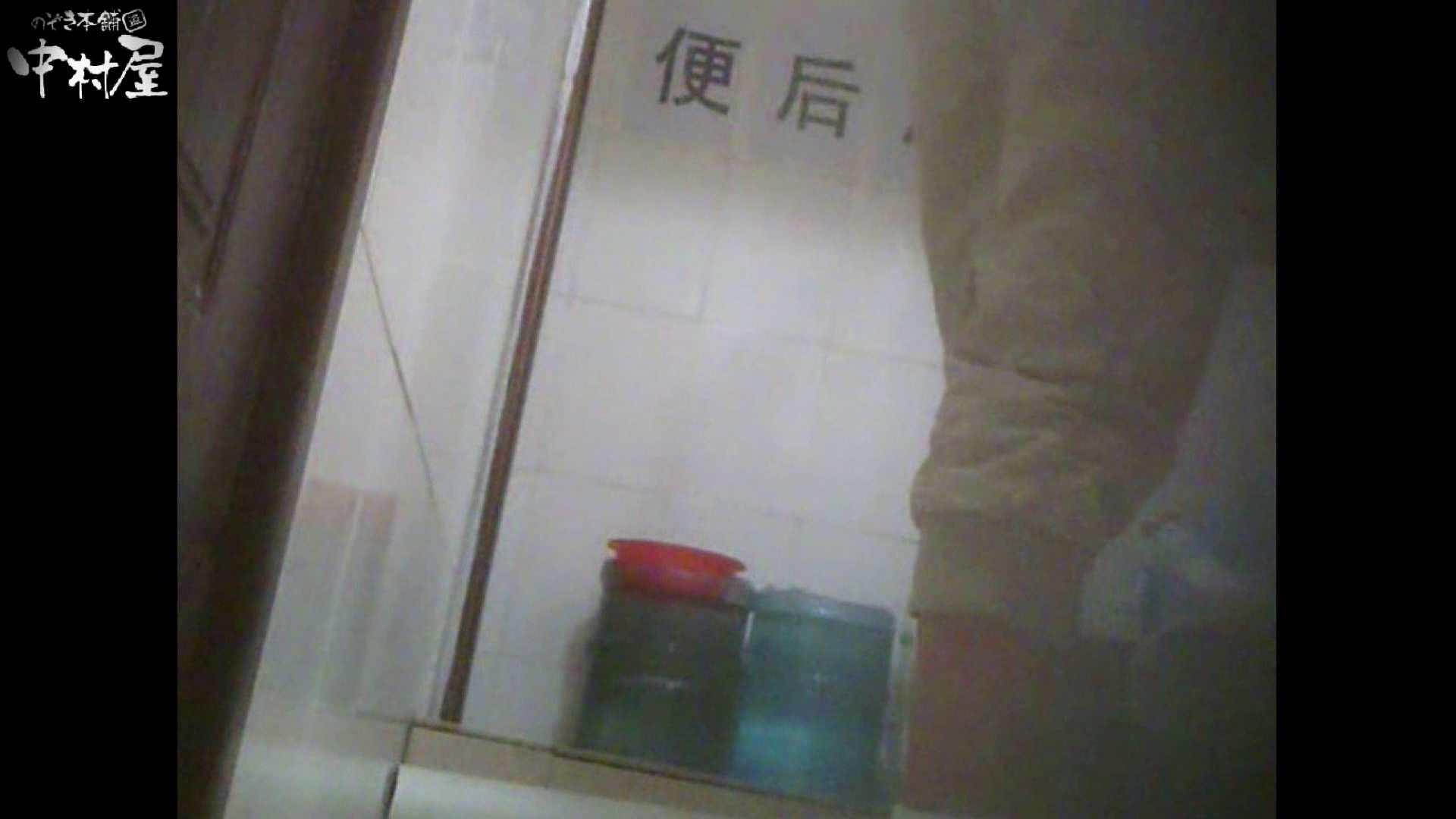 李さんの盗撮日記 Vol.08 0 | 0  101pic 83