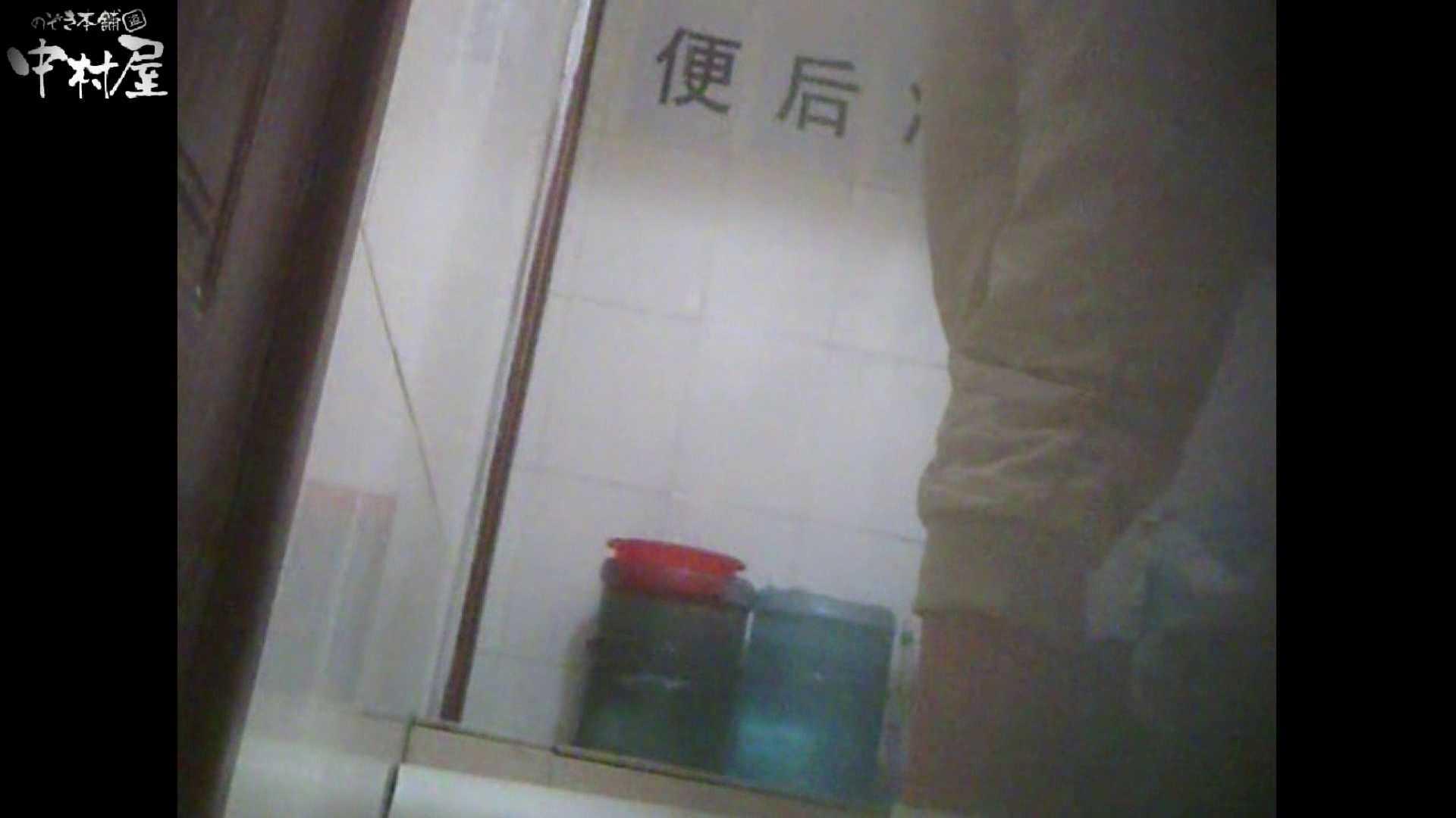 李さんの盗撮日記 Vol.08 0  101pic 84