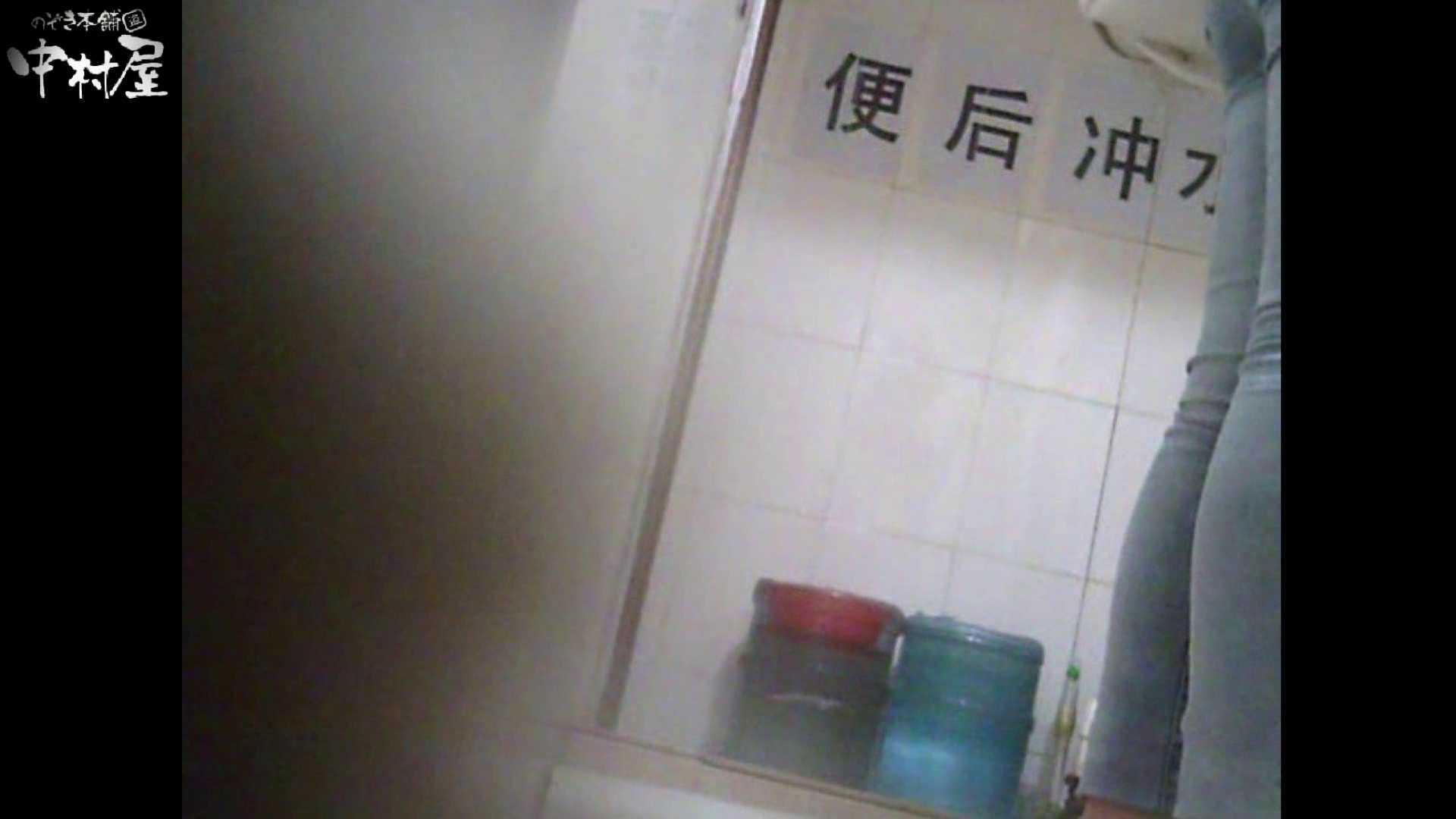 李さんの盗撮日記 Vol.08 0  101pic 90