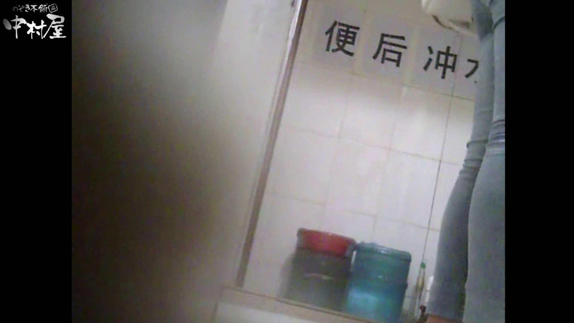 李さんの盗撮日記 Vol.08 0  101pic 92