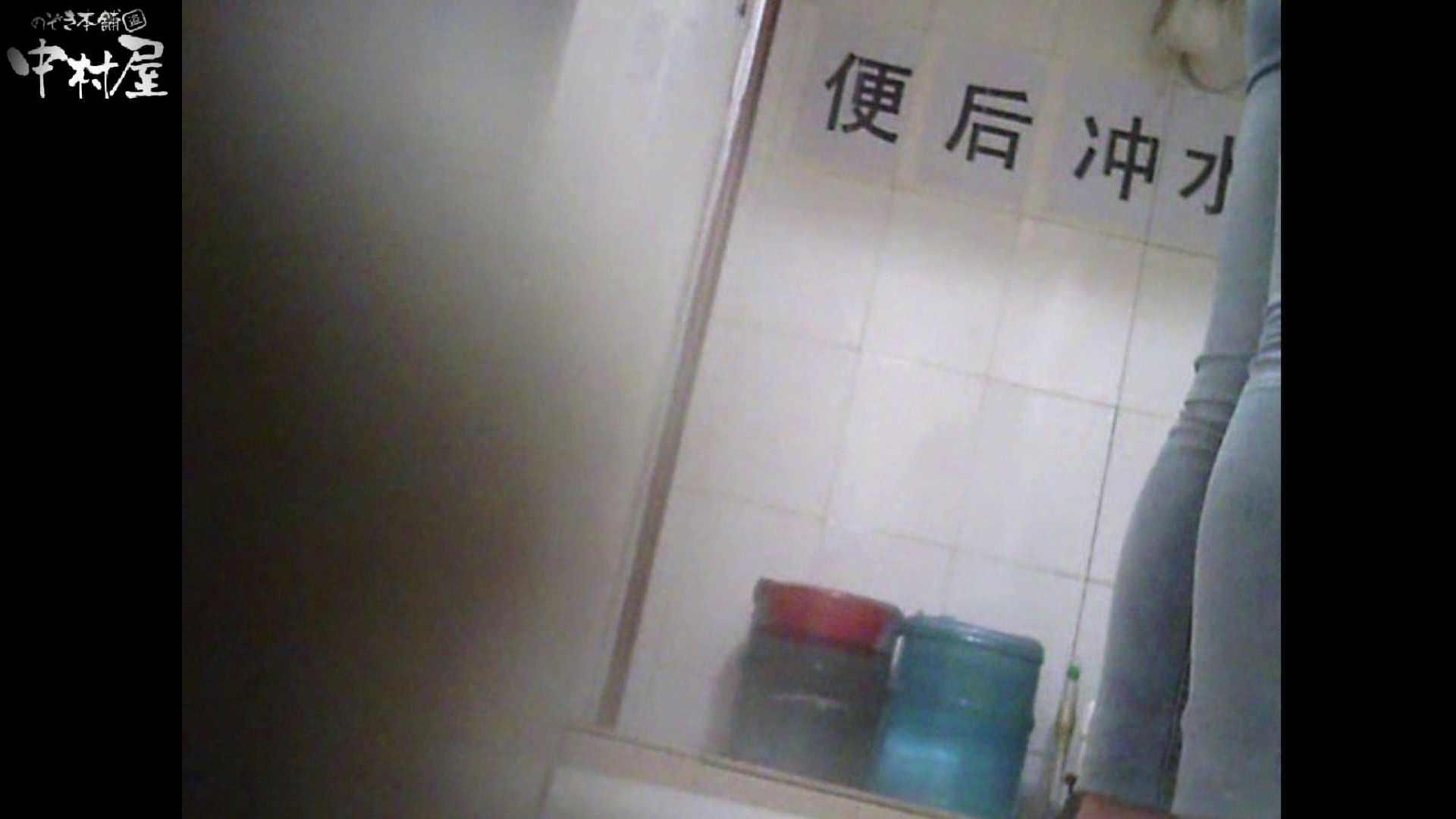 李さんの盗撮日記 Vol.08 0  101pic 94