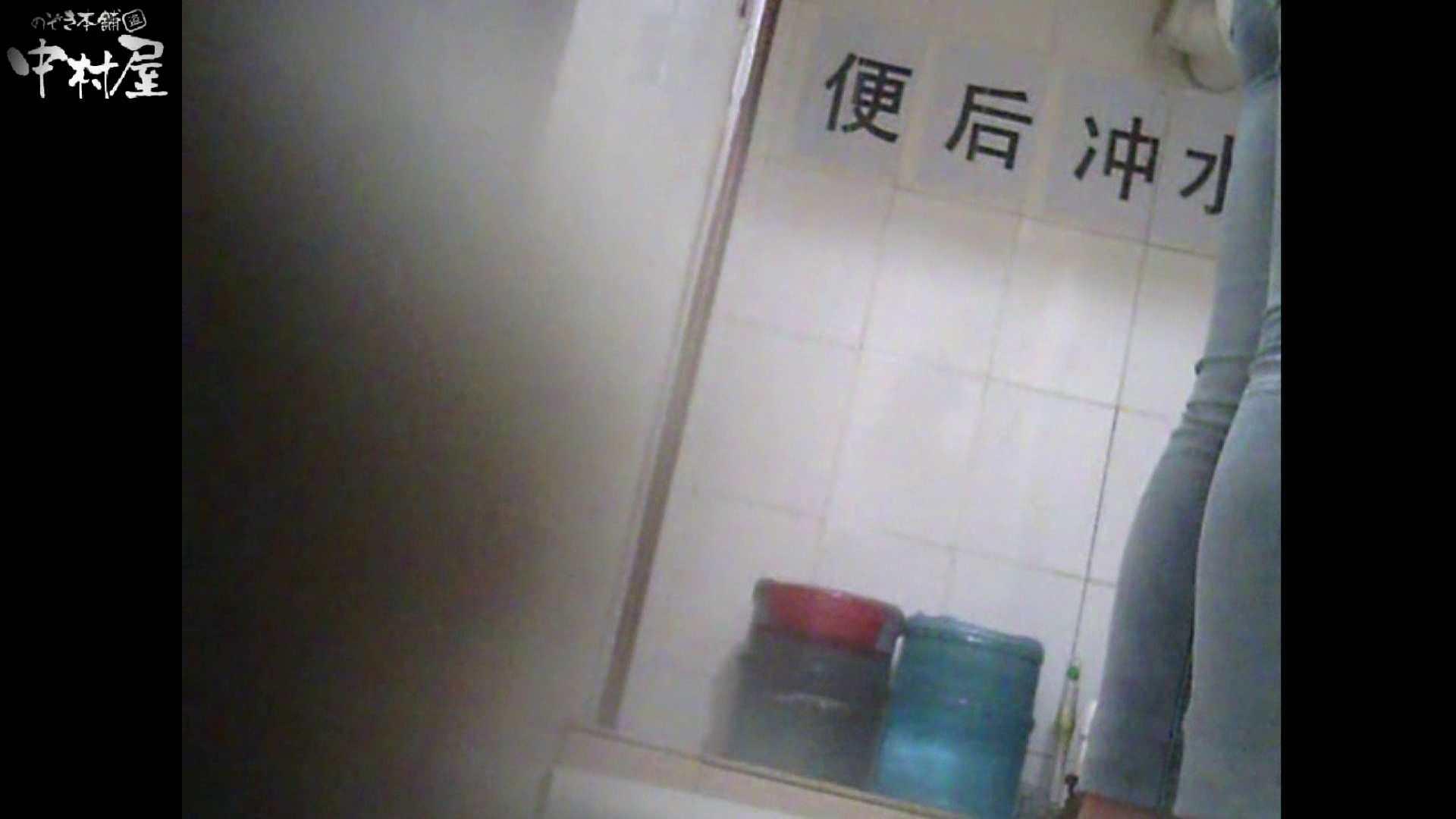 李さんの盗撮日記 Vol.08 0  101pic 96