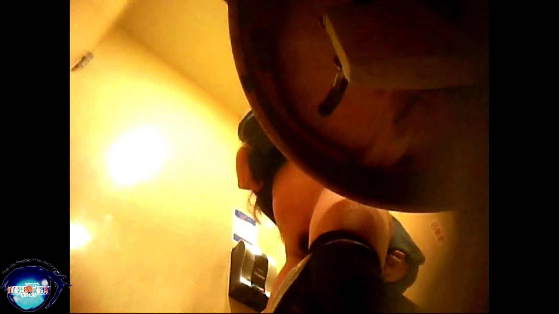 突撃!女子化粧室の真実vol.08 0   0  94pic 37