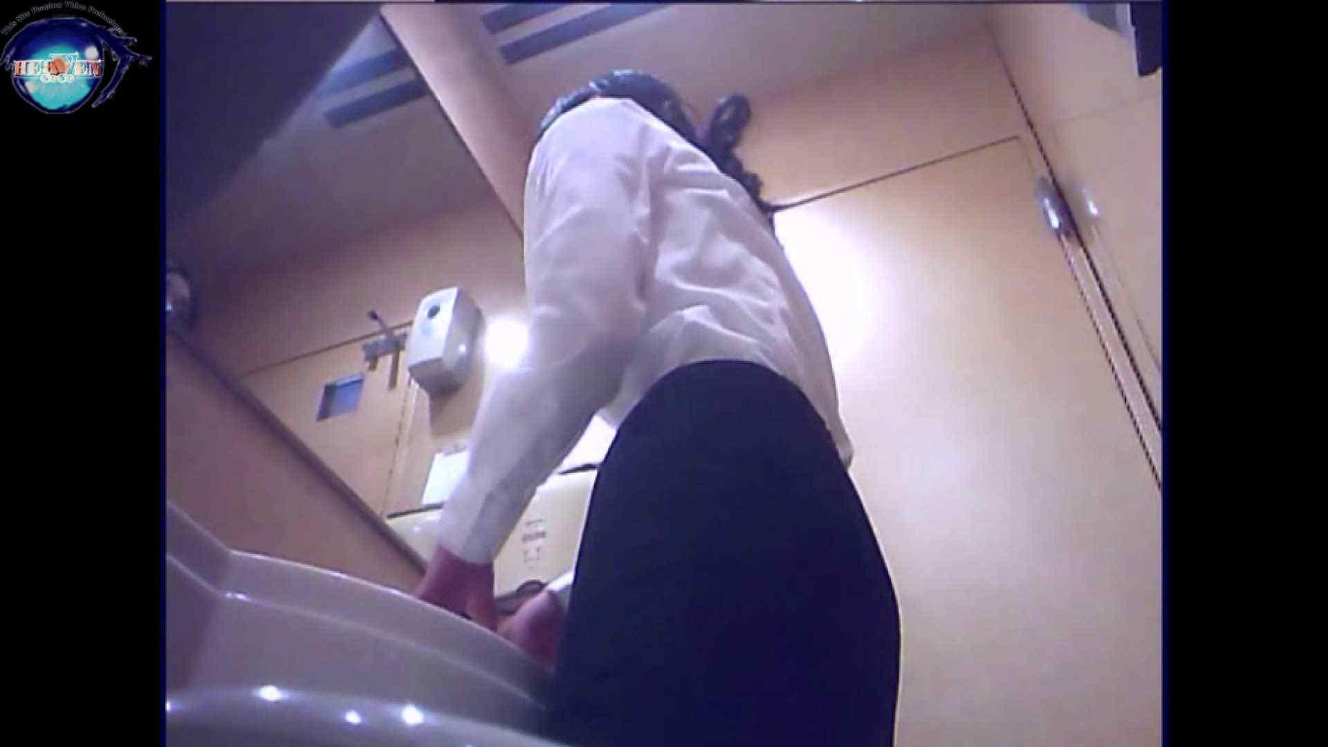 突撃!女子化粧室の真実vol.25前編 0   0  49pic 11