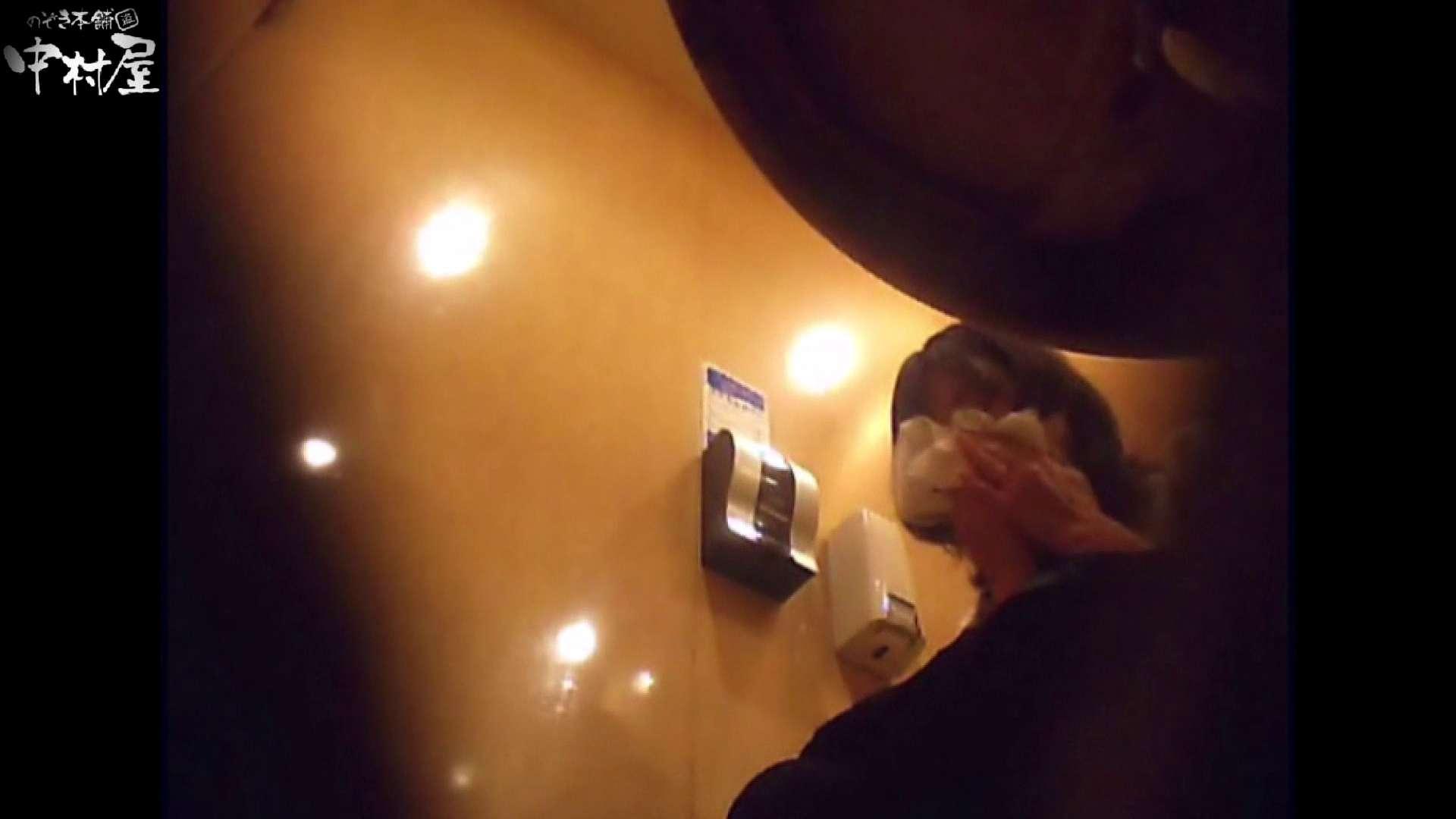 ガチ盗撮!突撃!女子化粧室の真実~セカンドシーズン~vo,06 0   0  87pic 43