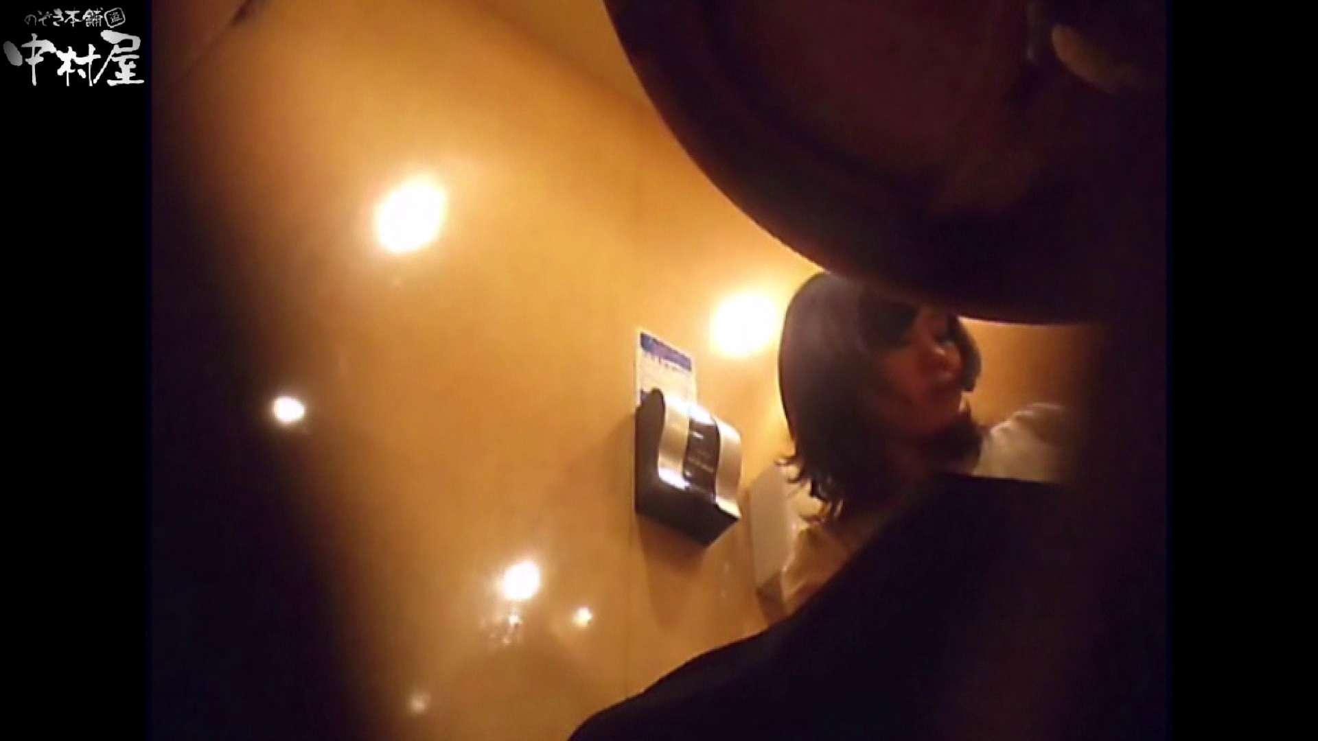 ガチ盗撮!突撃!女子化粧室の真実~セカンドシーズン~vo,06 0   0  87pic 47