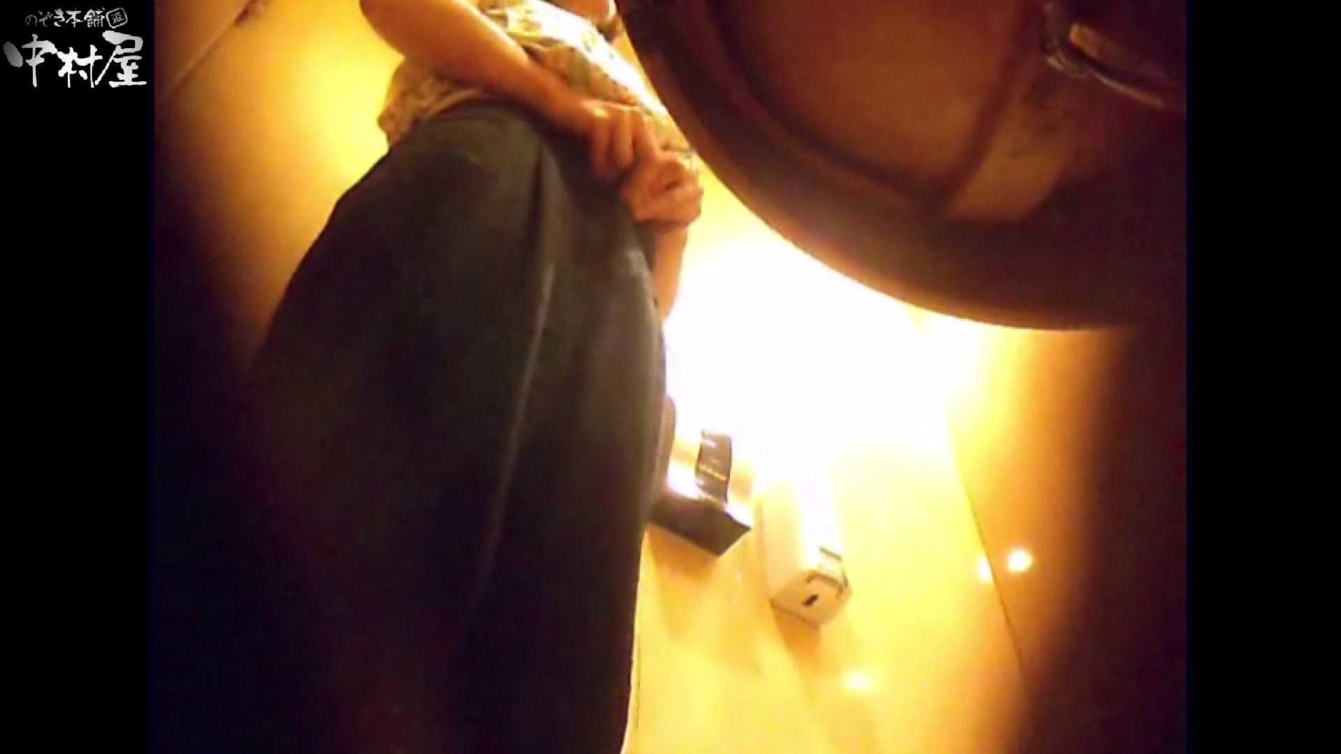ガチ盗撮!突撃!女子化粧室の真実~セカンドシーズン~vo,06 0  87pic 50
