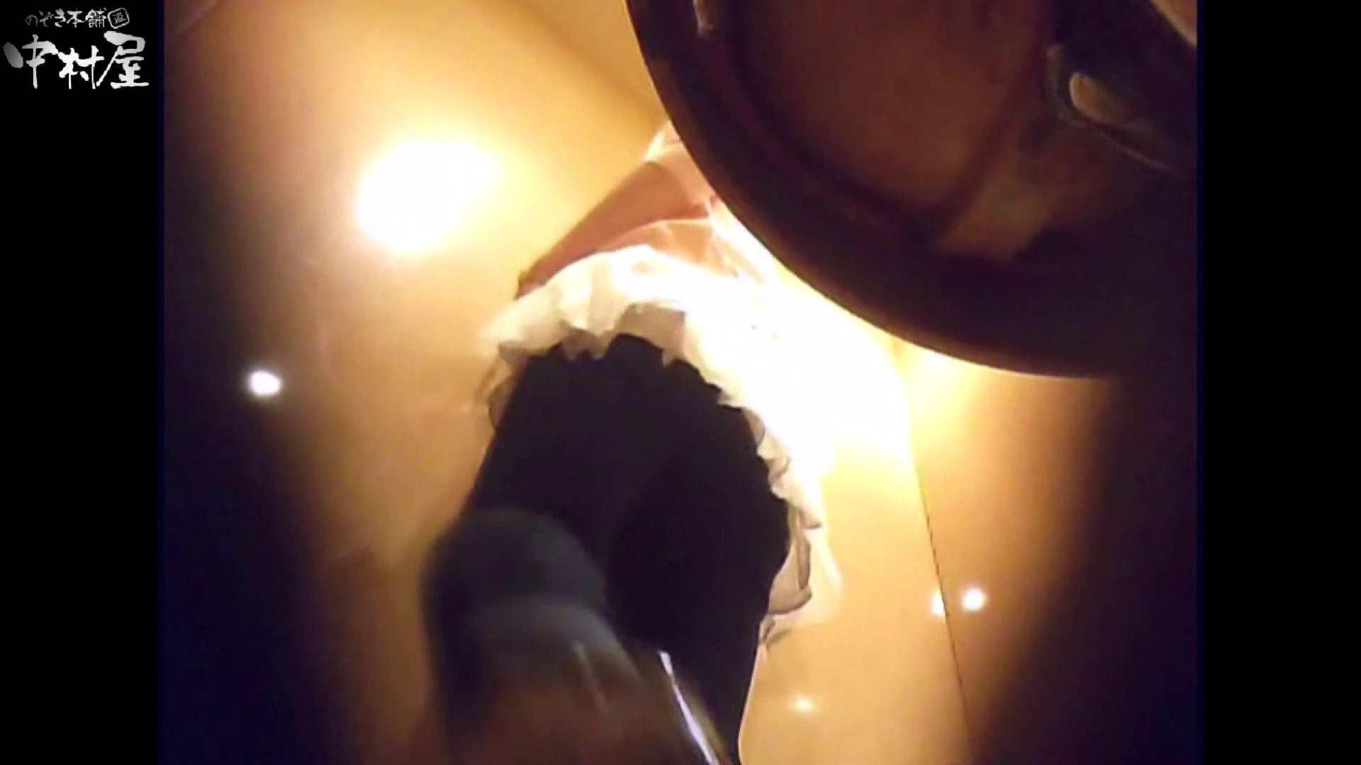 ガチ盗撮!突撃!女子化粧室の真実~セカンドシーズン~vo,08 0   0  62pic 1