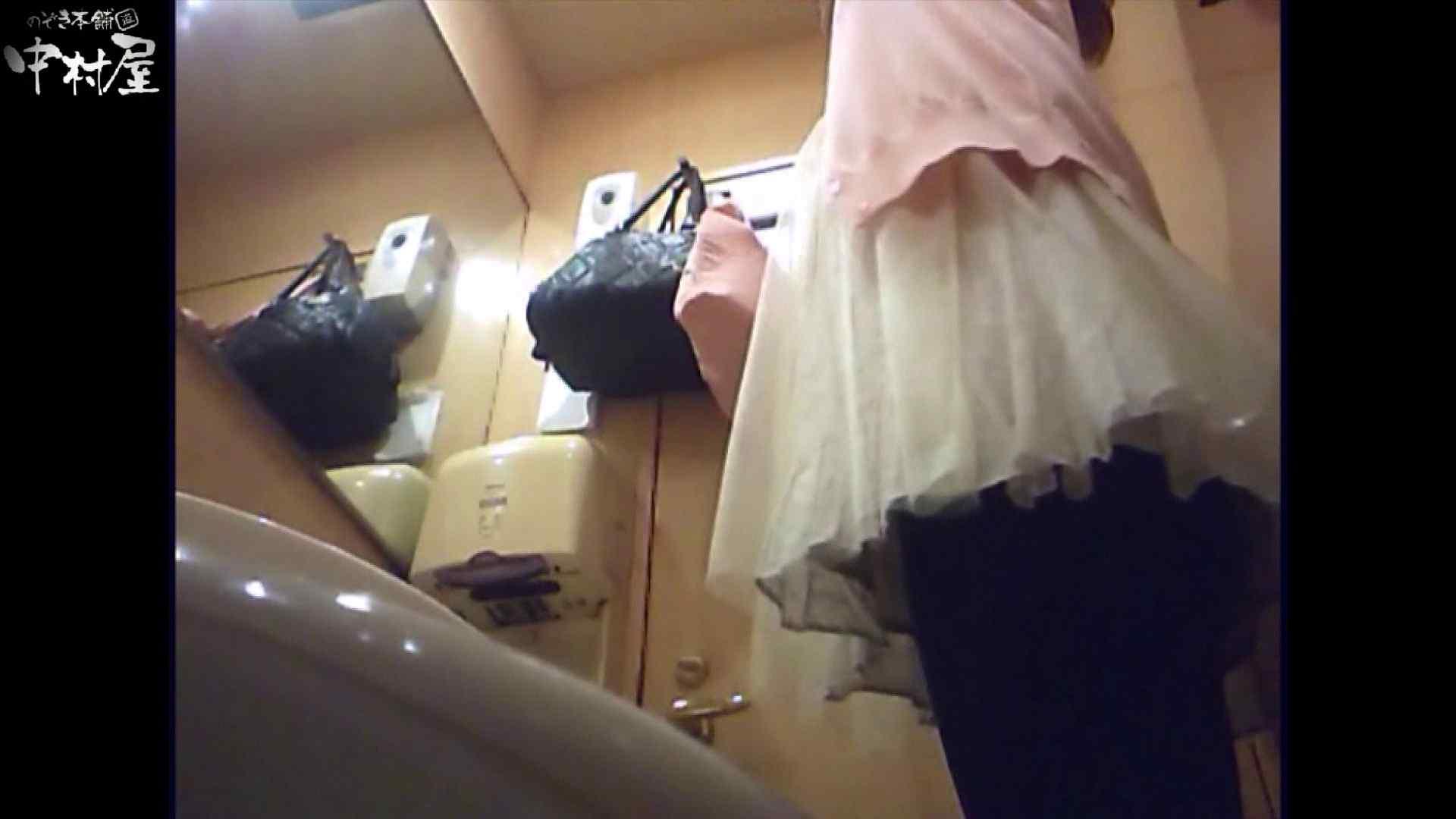 ガチ盗撮!突撃!女子化粧室の真実~セカンドシーズン~vo,08 0   0  62pic 31