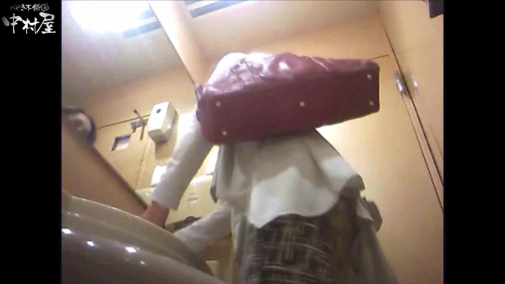 突撃!女子化粧室の真実vol.52 前編 0  63pic 16
