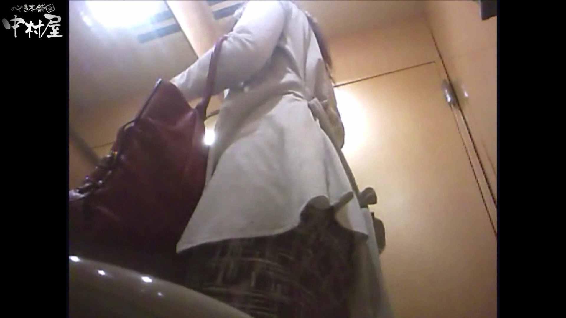 突撃!女子化粧室の真実vol.52 前編 0 | 0  63pic 17