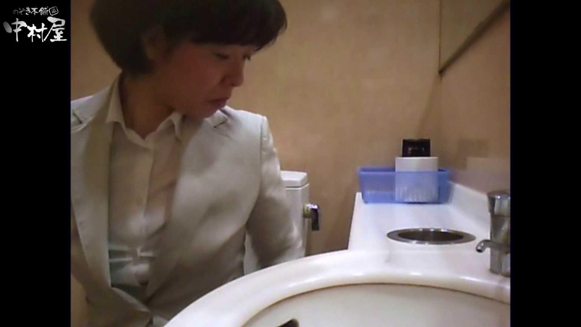 ガチ盗撮!突撃!女子化粧室の真実~セカンドシーズン~vo,18 0  95pic 2