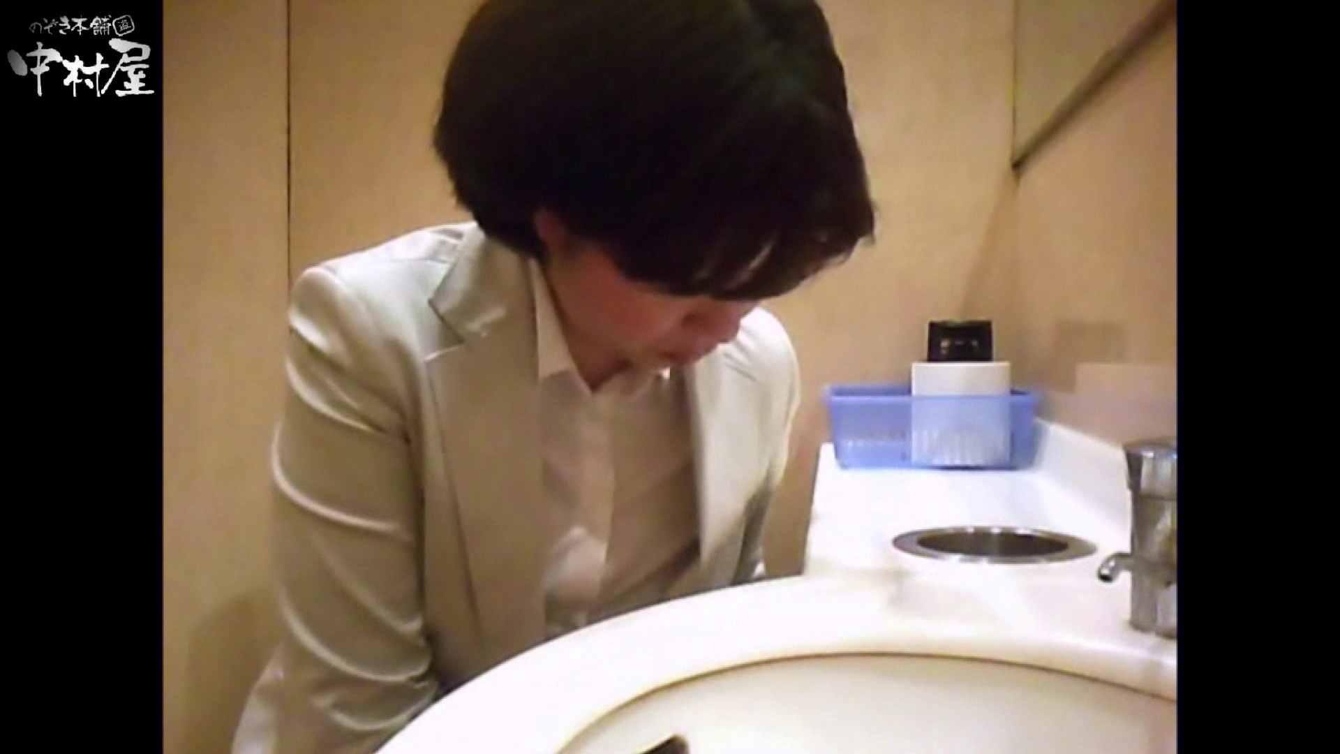 ガチ盗撮!突撃!女子化粧室の真実~セカンドシーズン~vo,18 0   0  95pic 3